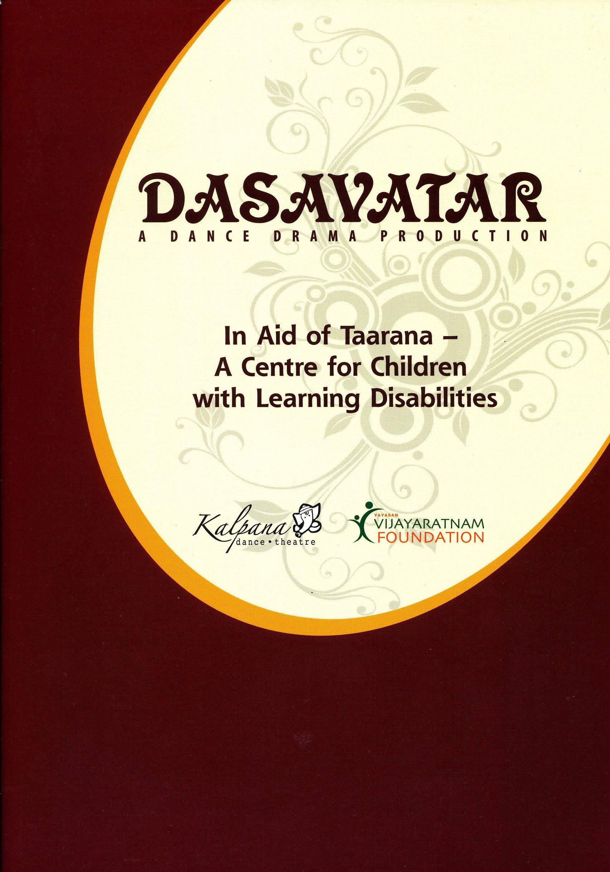 2011 Dasavatar Cover