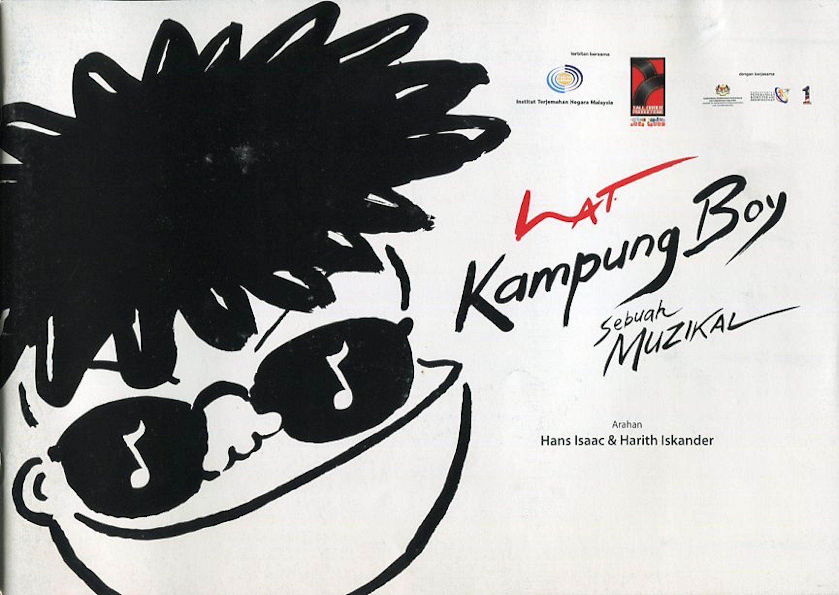 2011 Lat Kampung Boy Sebuah Muzikal cover
