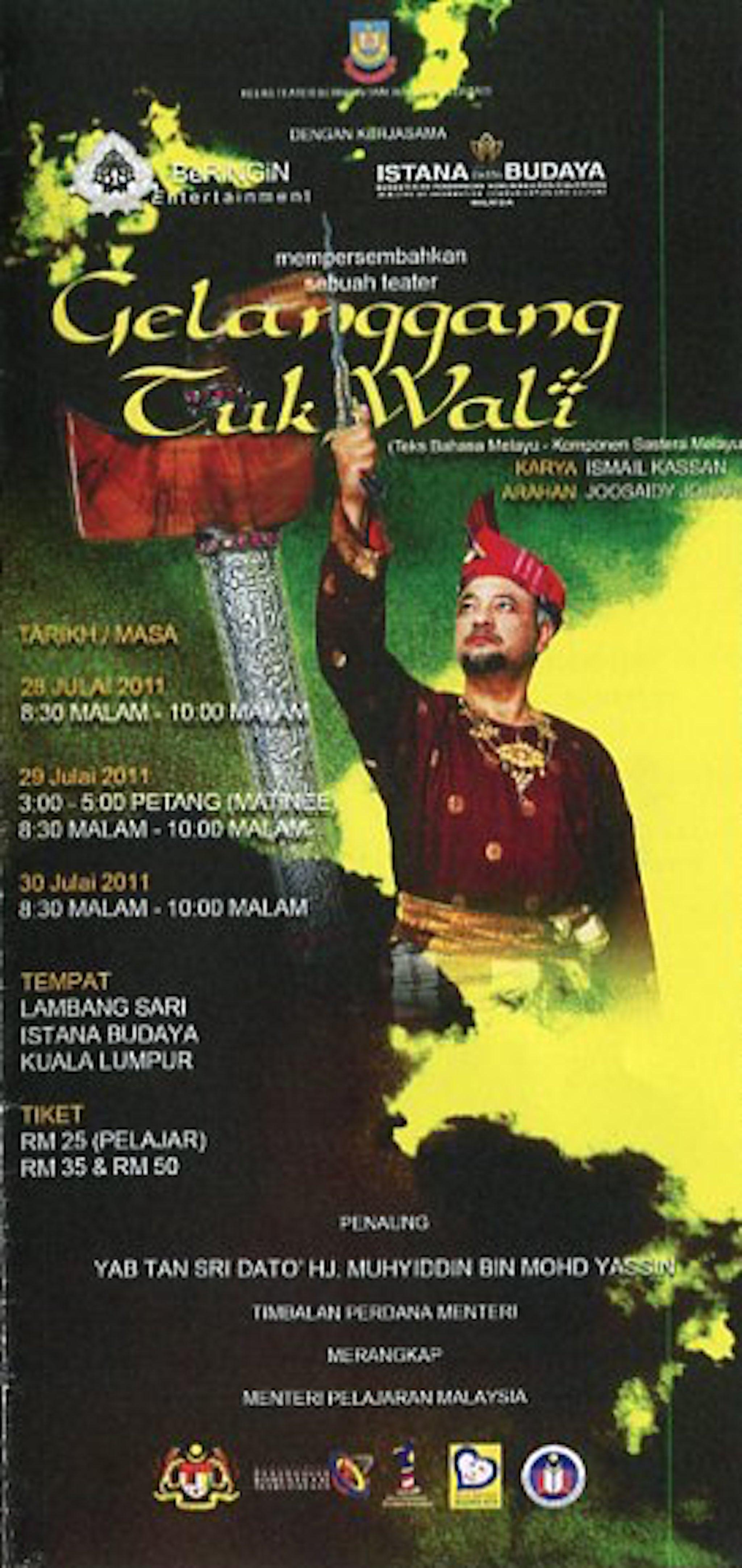 2011 Gelanggang Tuk Wali cover
