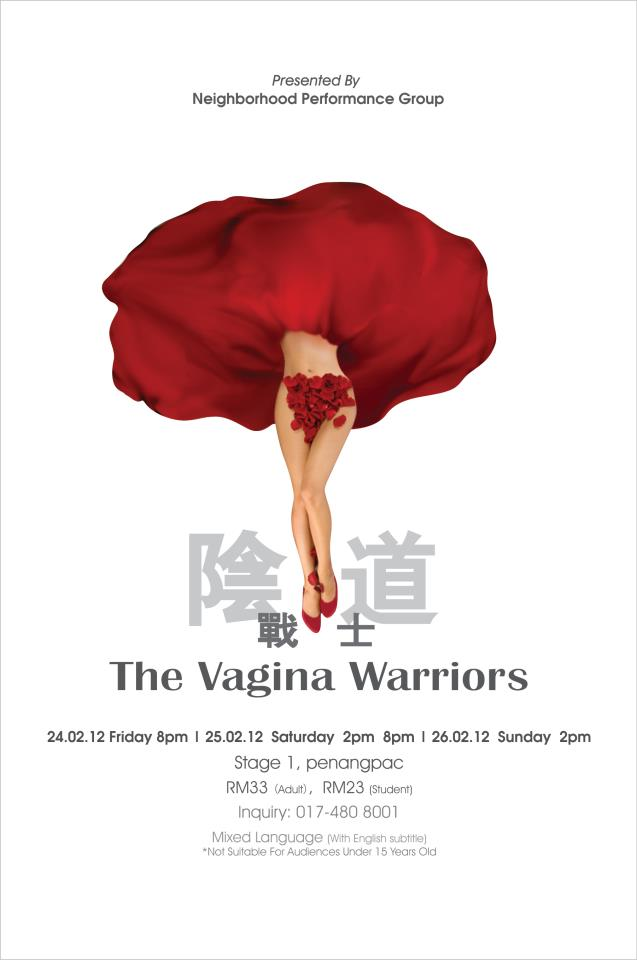 2012 The Vagina Warriors Poster 01