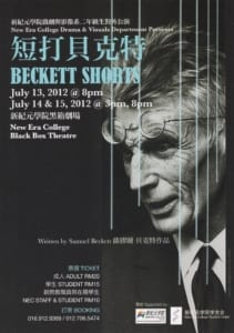 2012 Beckett Shorts Flyer 01