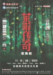 2012 Lynas Legend Program Cover