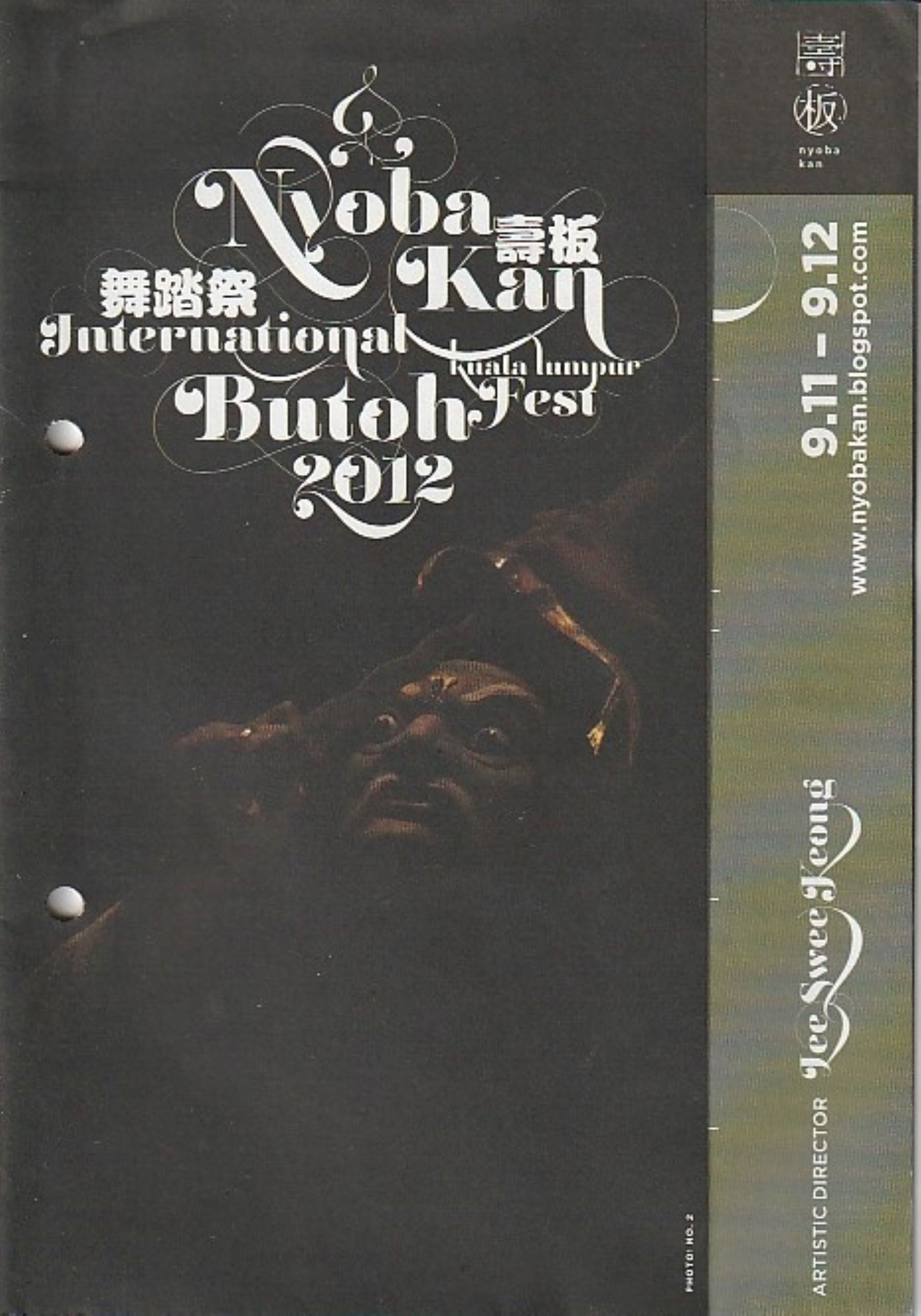 2012 Nyoba Kan International Butoh Festival Cover