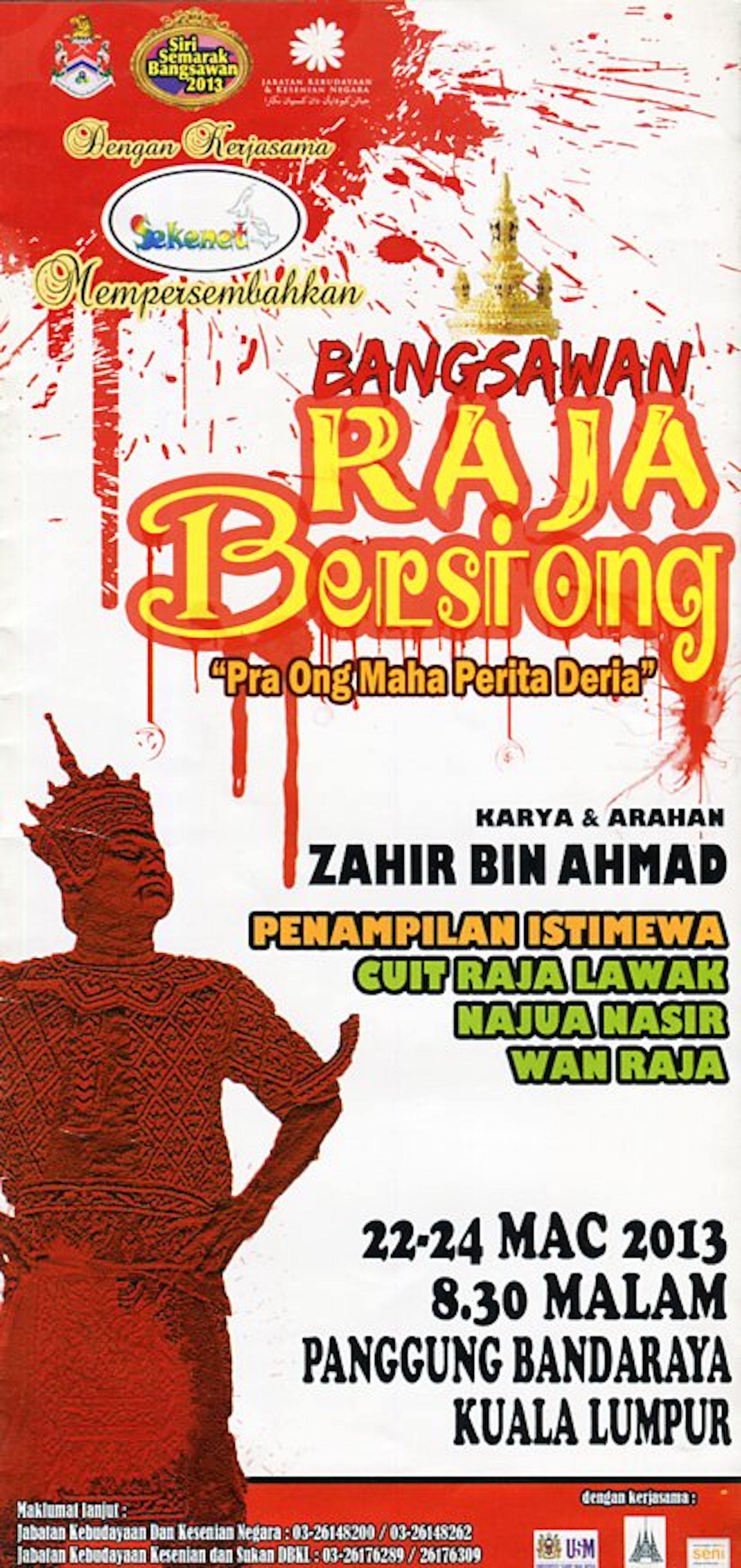 2013 Bangsawan Raja Bersiong cover