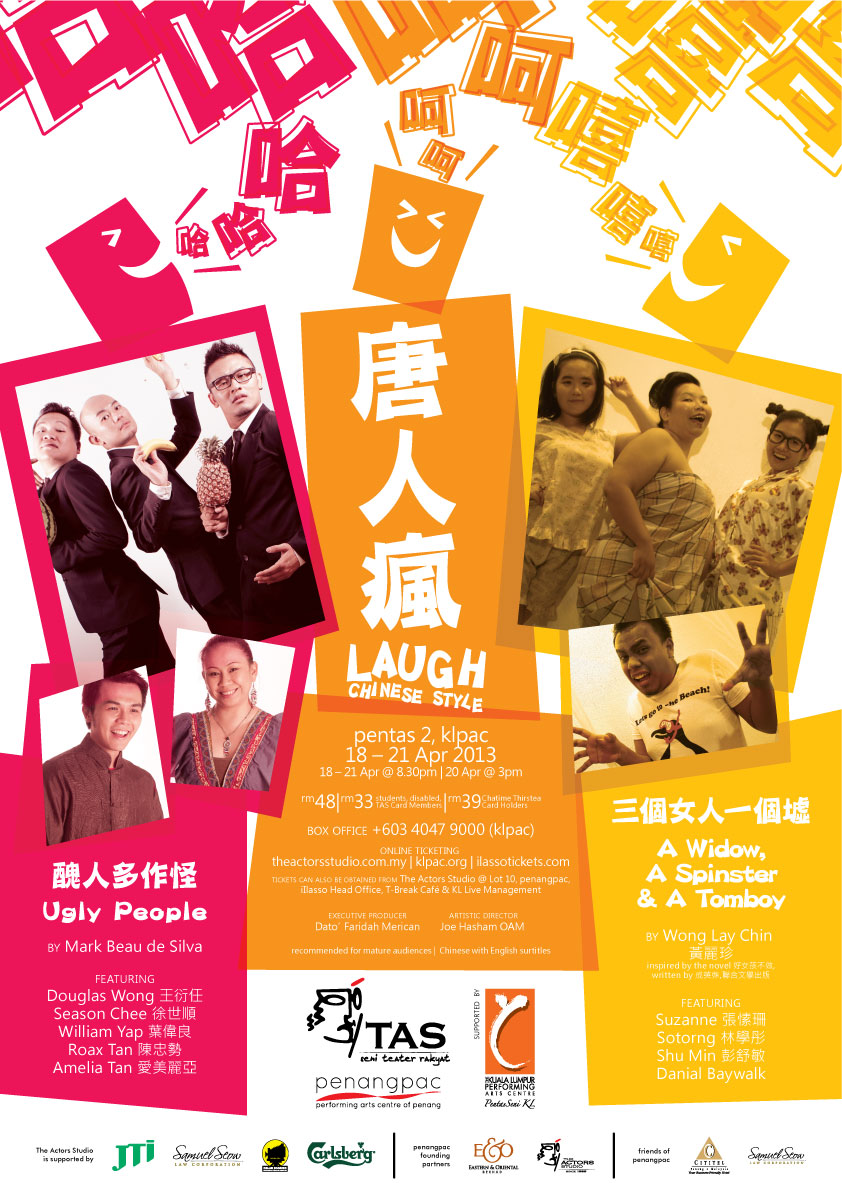 2013 Laugh Chinese Style Poster