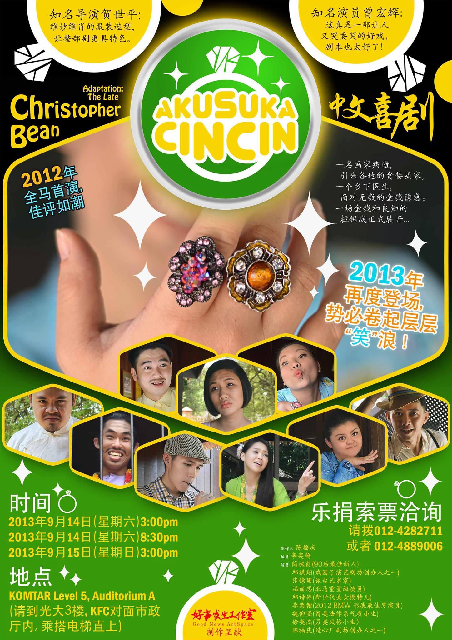 2013 Aku Suka Cincin Poster