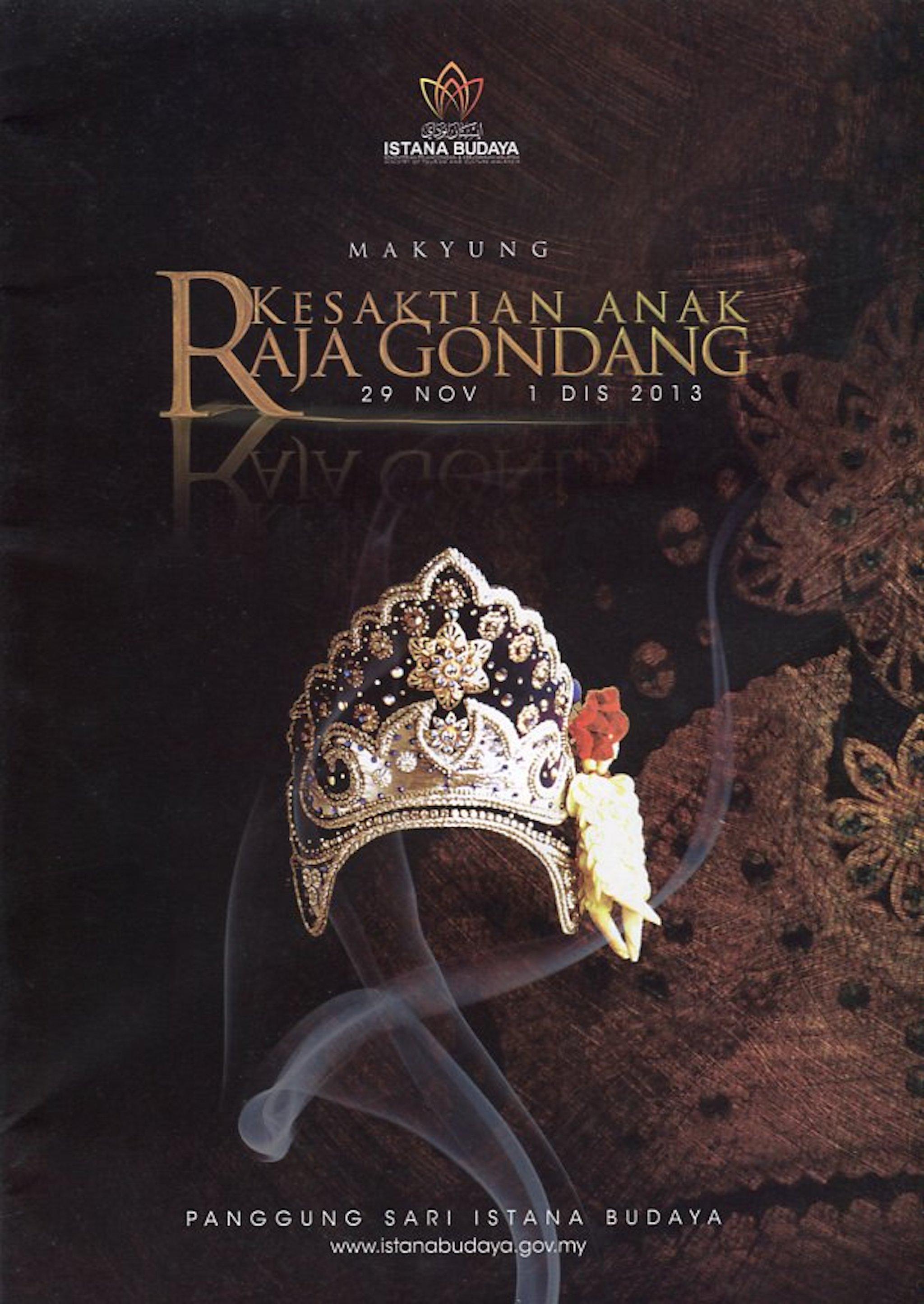 2013 Makyung Kesaktian Anak Raja Gondang cover 1