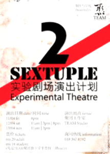 2014 Sextuple 2 Flyer 01