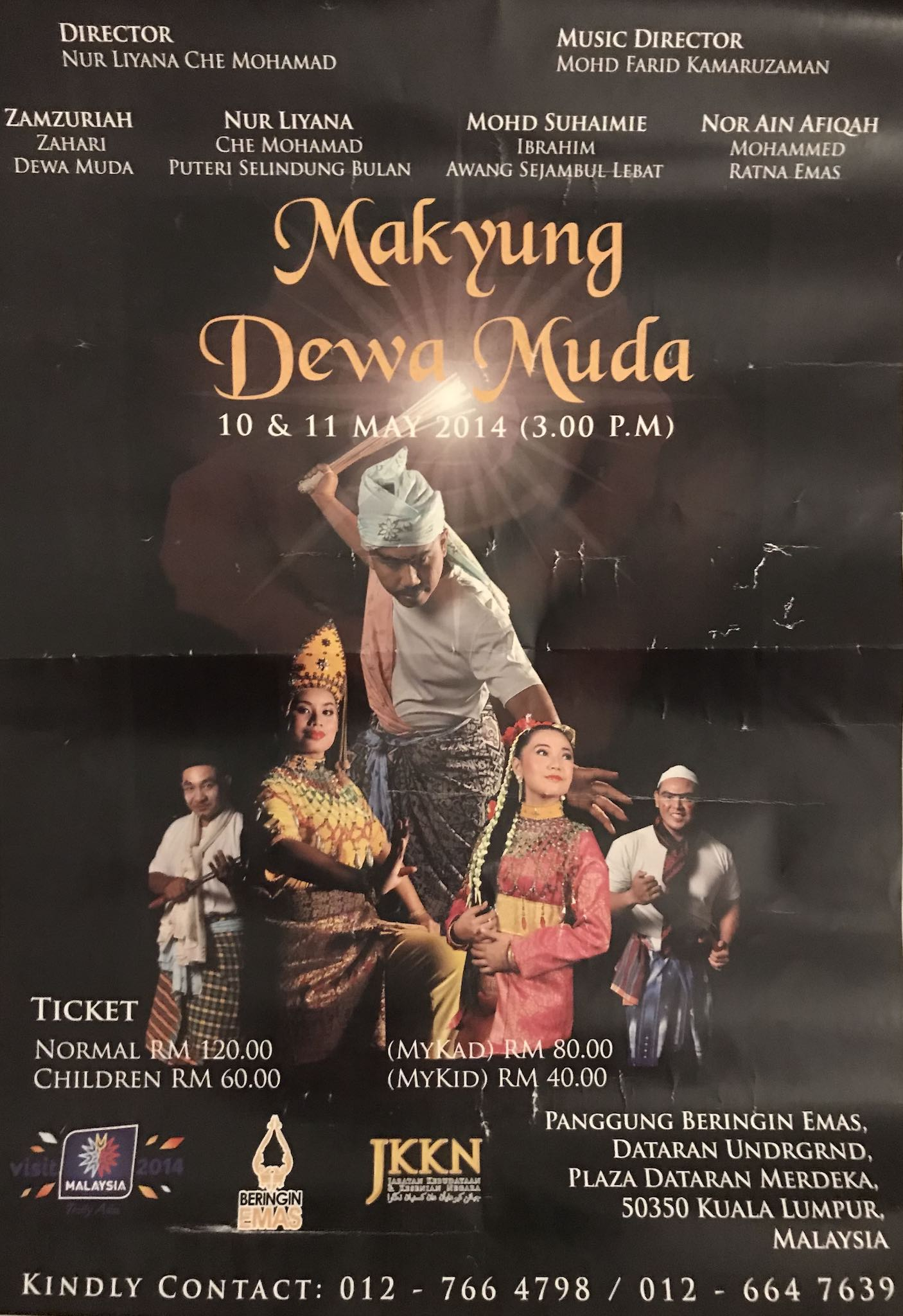 2014 Makyung Dewa Muda cover