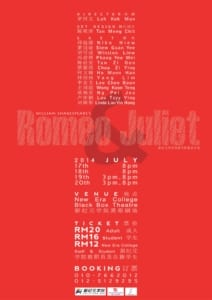 2014 Romeo And Juliet Poster