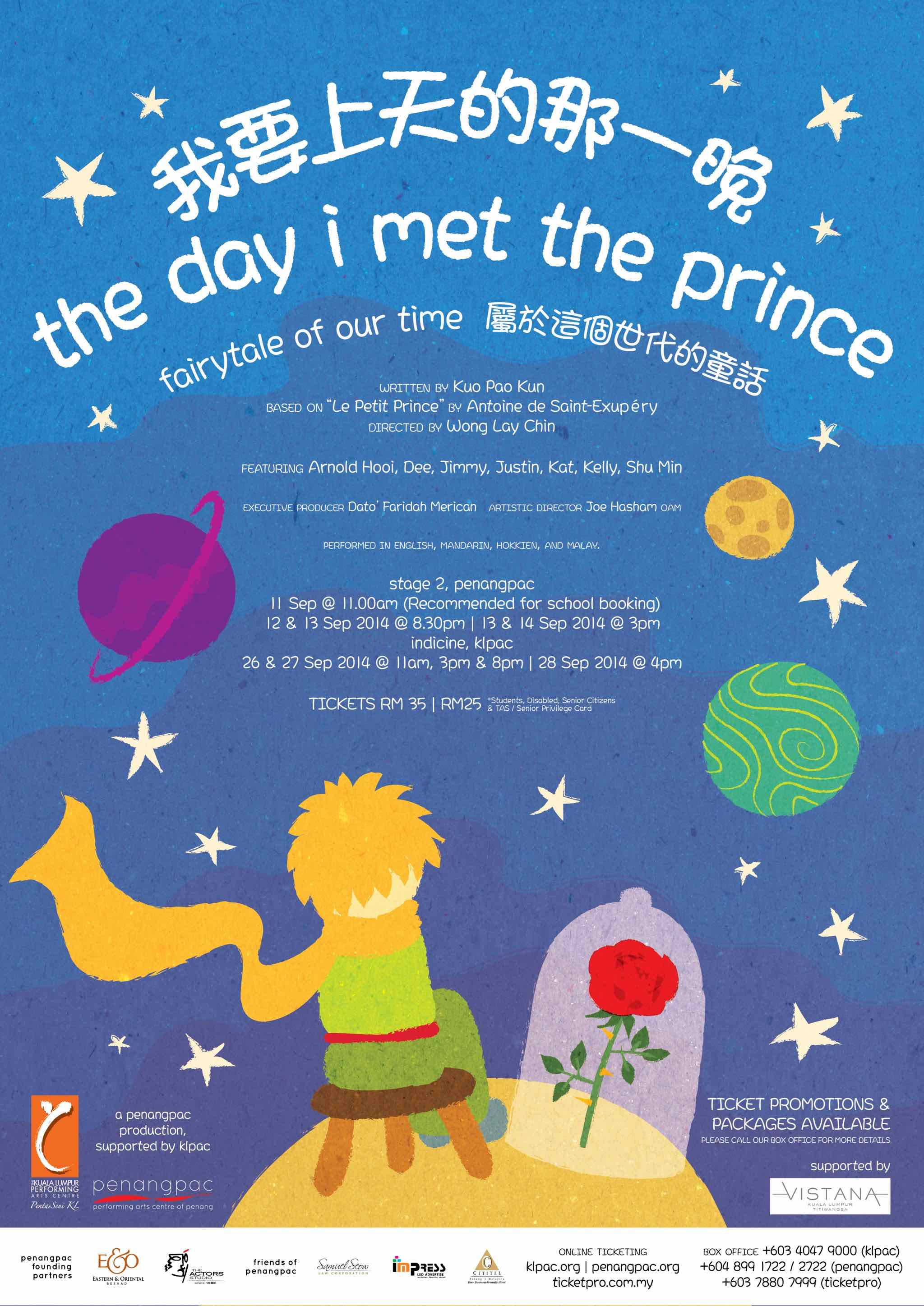 2014 The Day I Met The Prince Poster