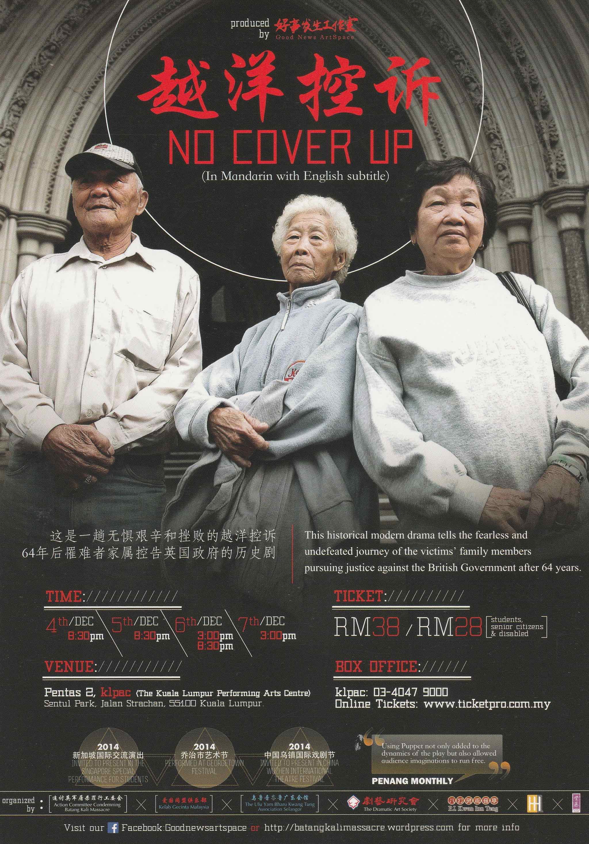 2014 No Cover Up Flyer 01