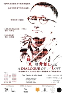 2015 A Dialogue Of Lack Lost Poster