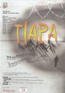 2016 Tiapa Program Cover