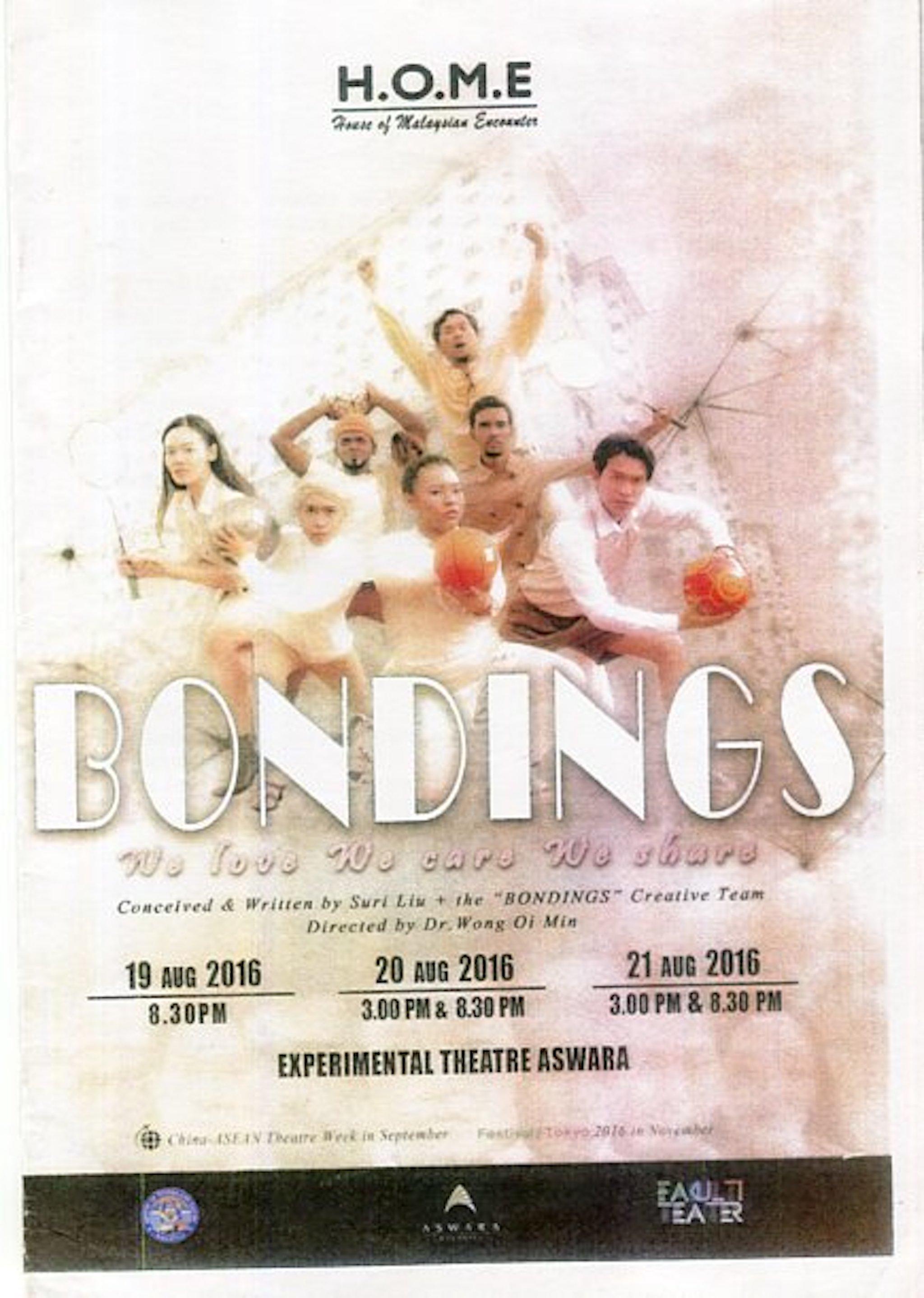 2016 Bondings cover 1