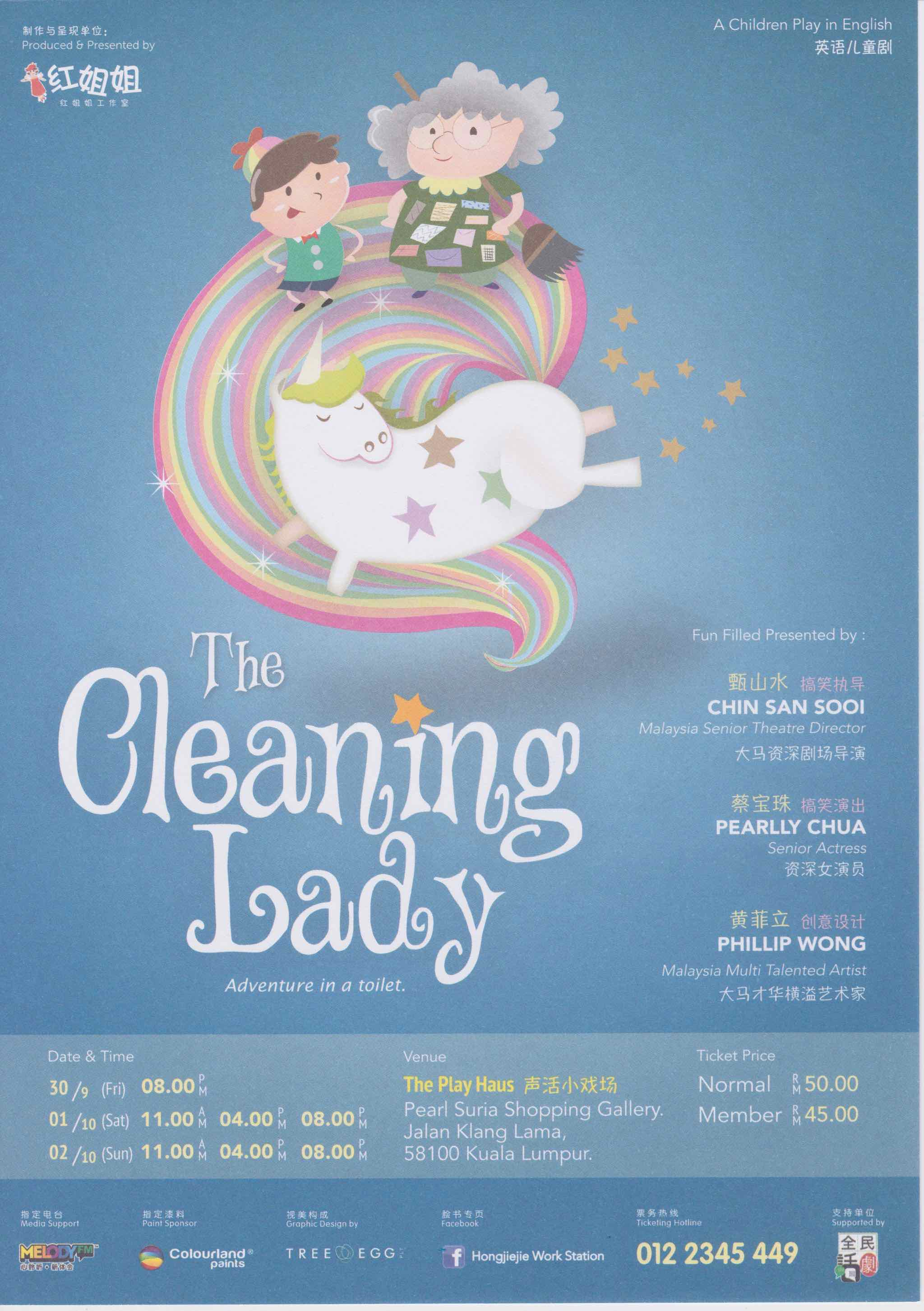 2016 The Cleaning Lady Flyer