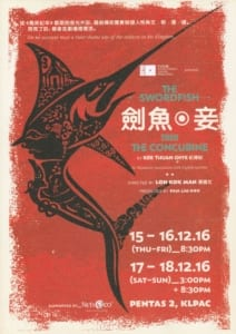 2016 The Swordfish Then The Concubine Flyer 01