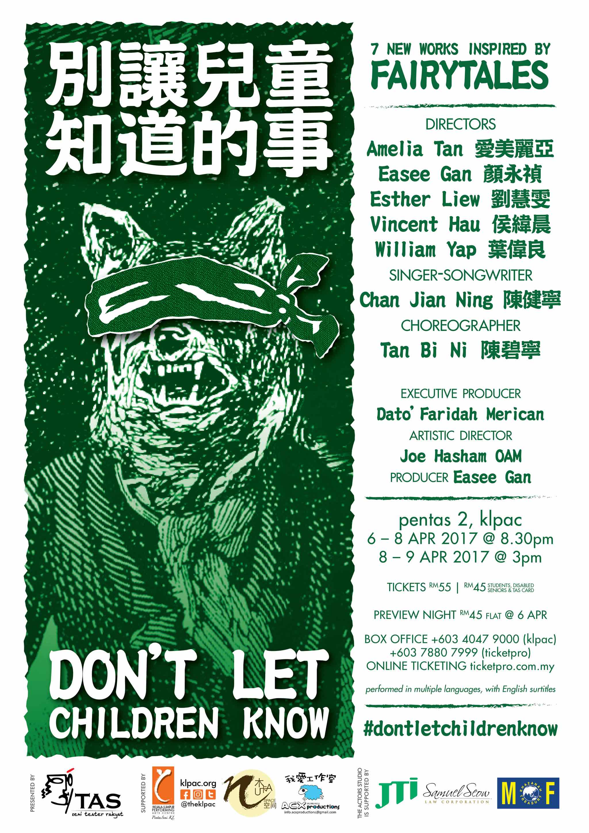 2017 Dont Let Children Know Poster