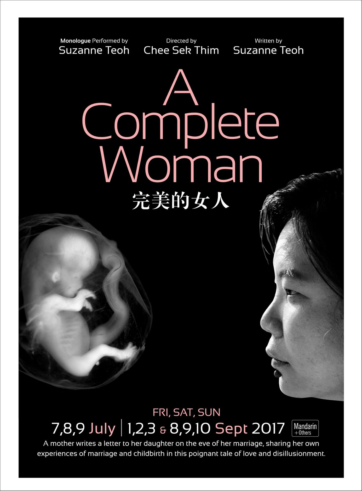 2017 A Complete Woman Poster