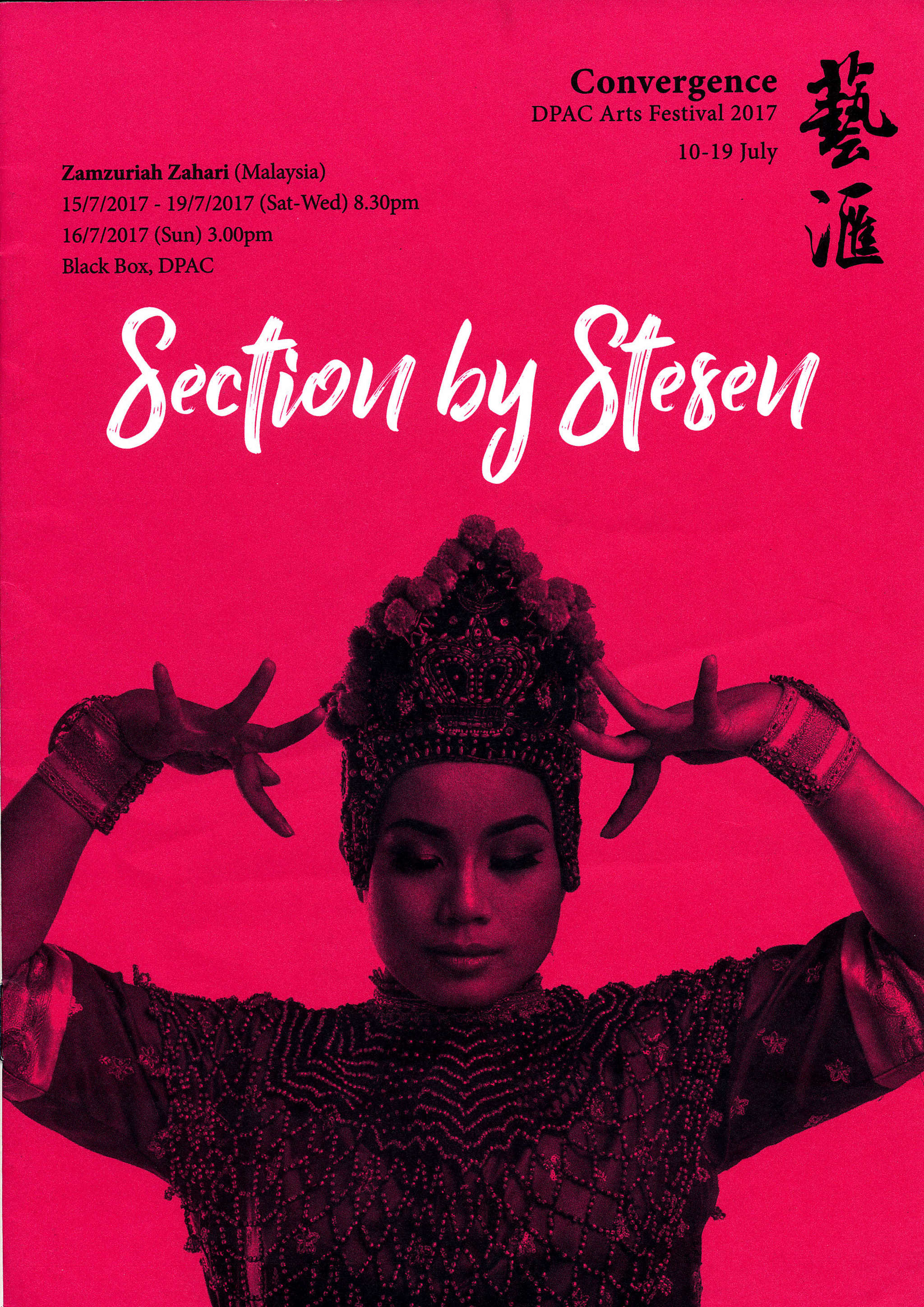 2017 Section By Stesen Cover