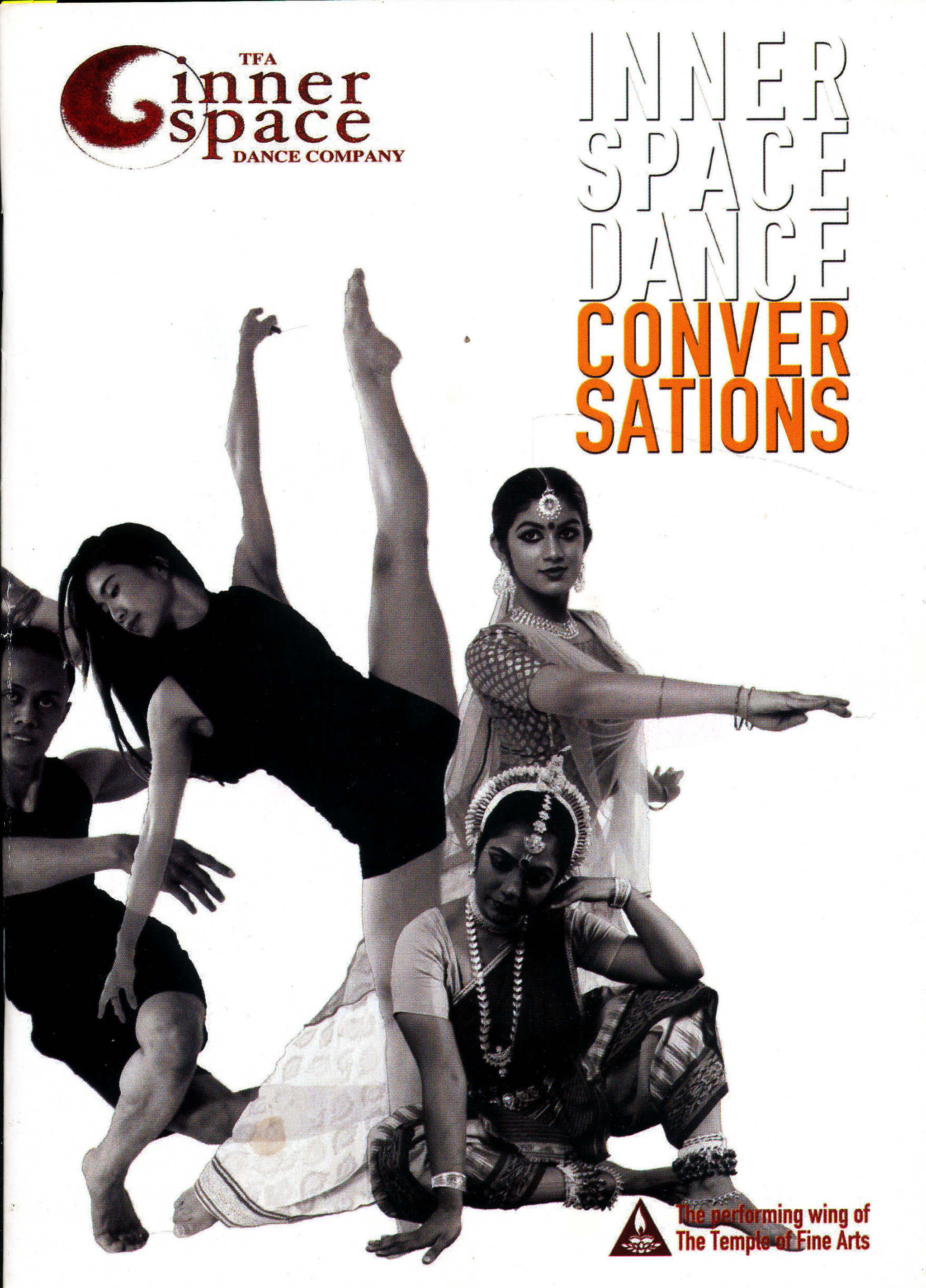 2017 Inner Space Dance Conversations Cover