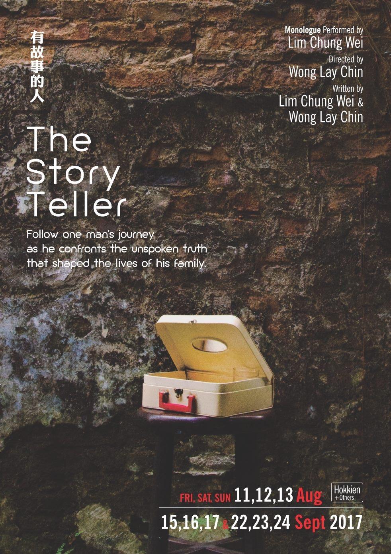 2017 The Storyteller Poster