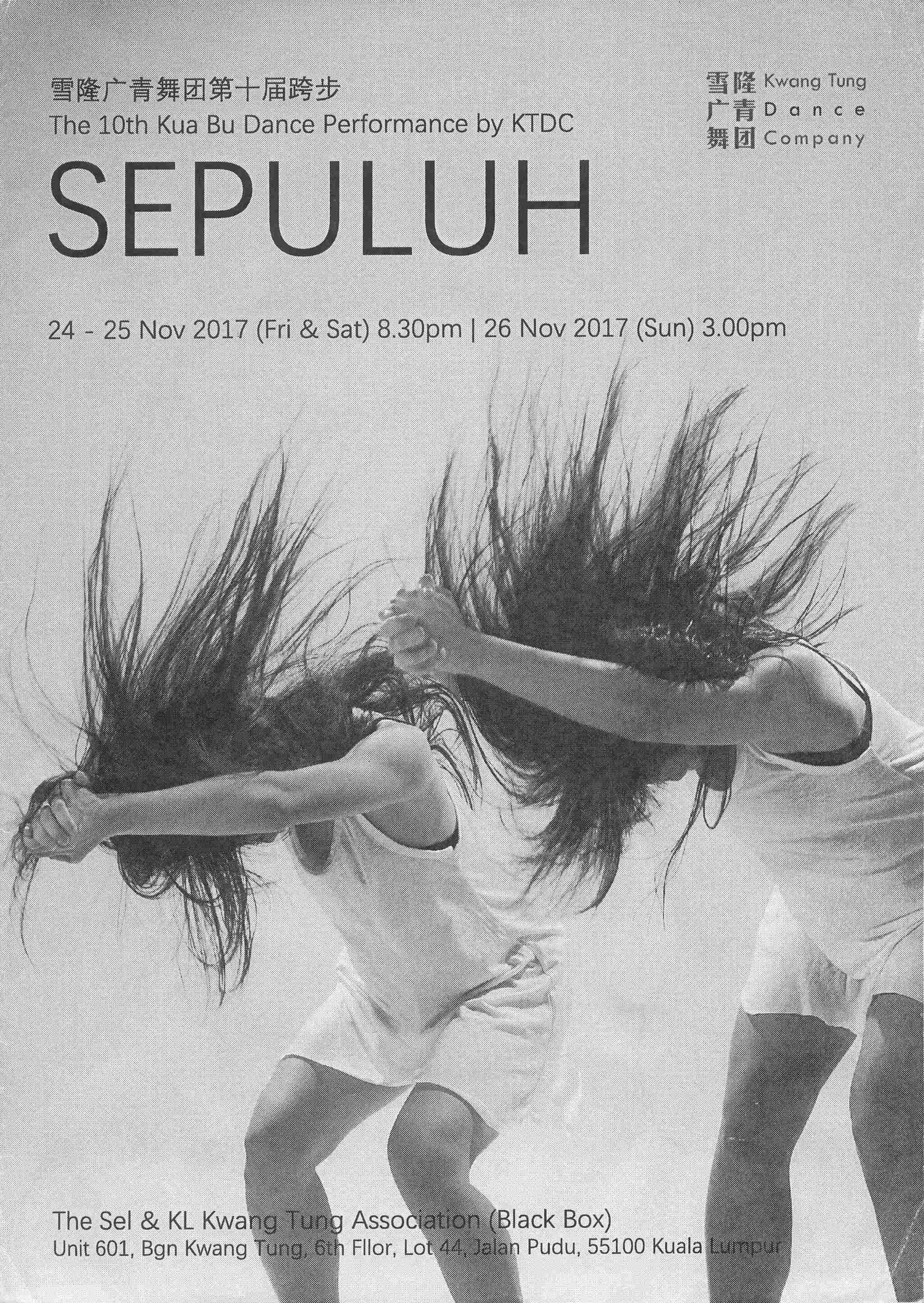 2017 Sepuluh Cover