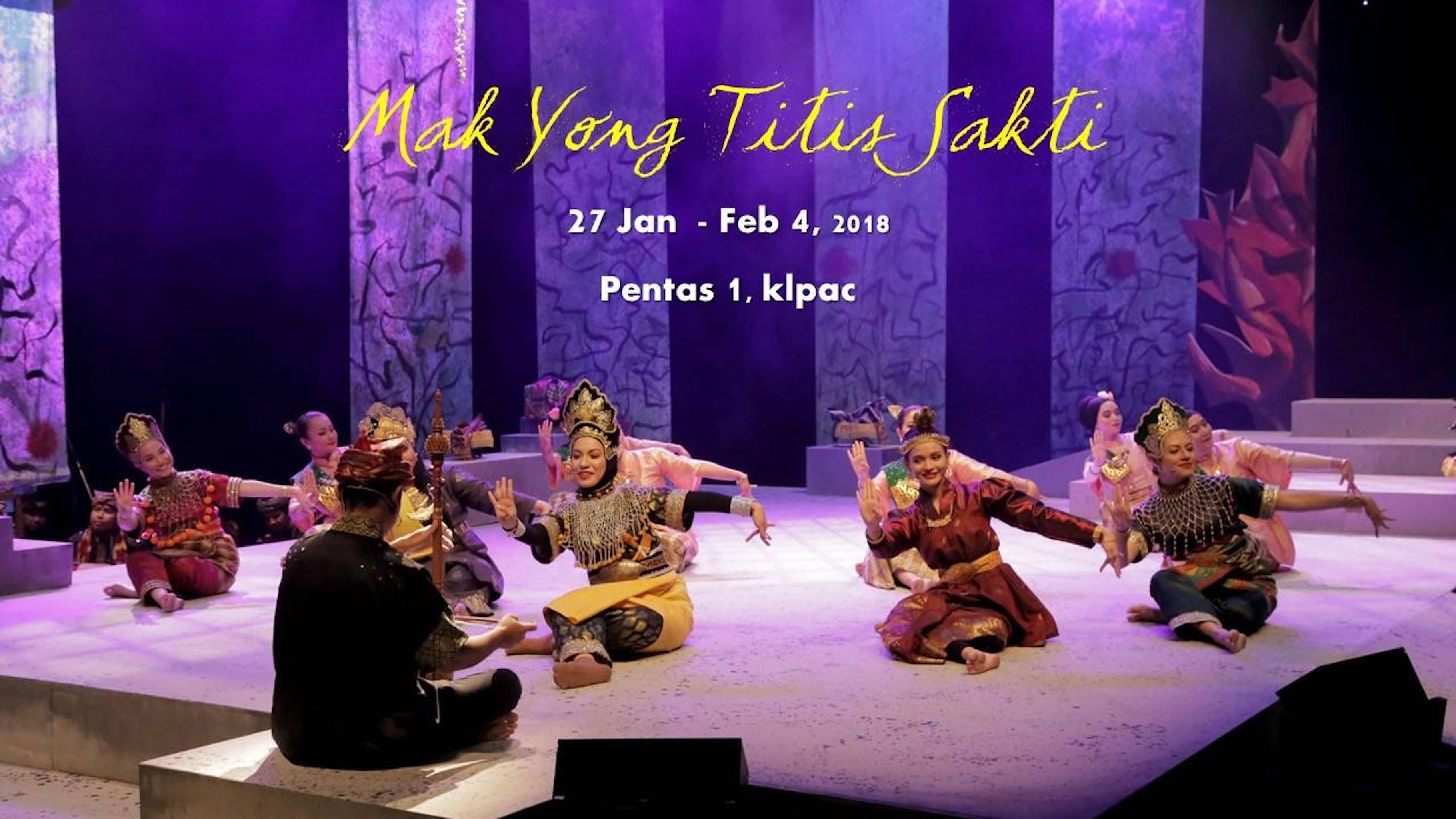 2018 Mak Yong Titis Sakti cover