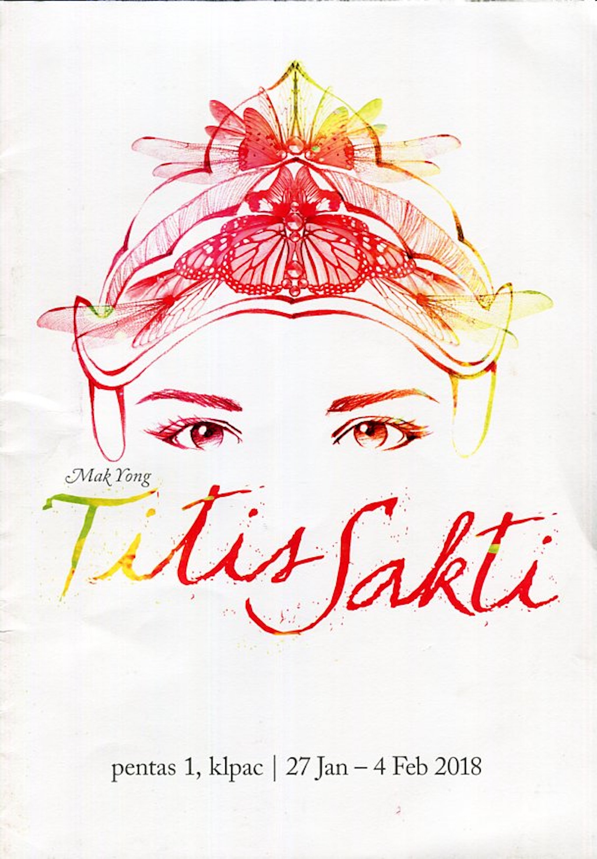 2018 Mak Yong Titis Sakti cover 2