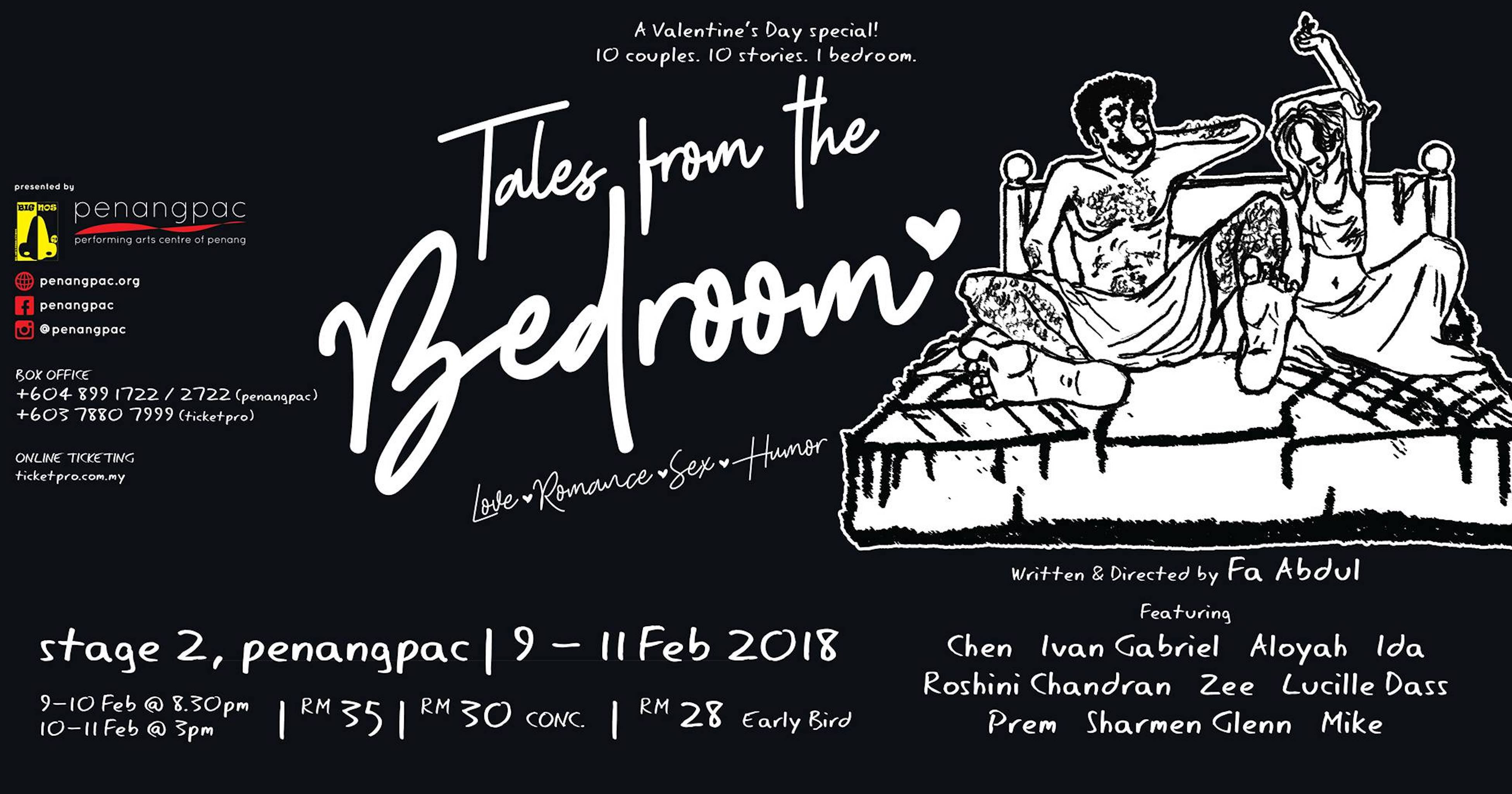 2018 Tales From The Bedroom cover