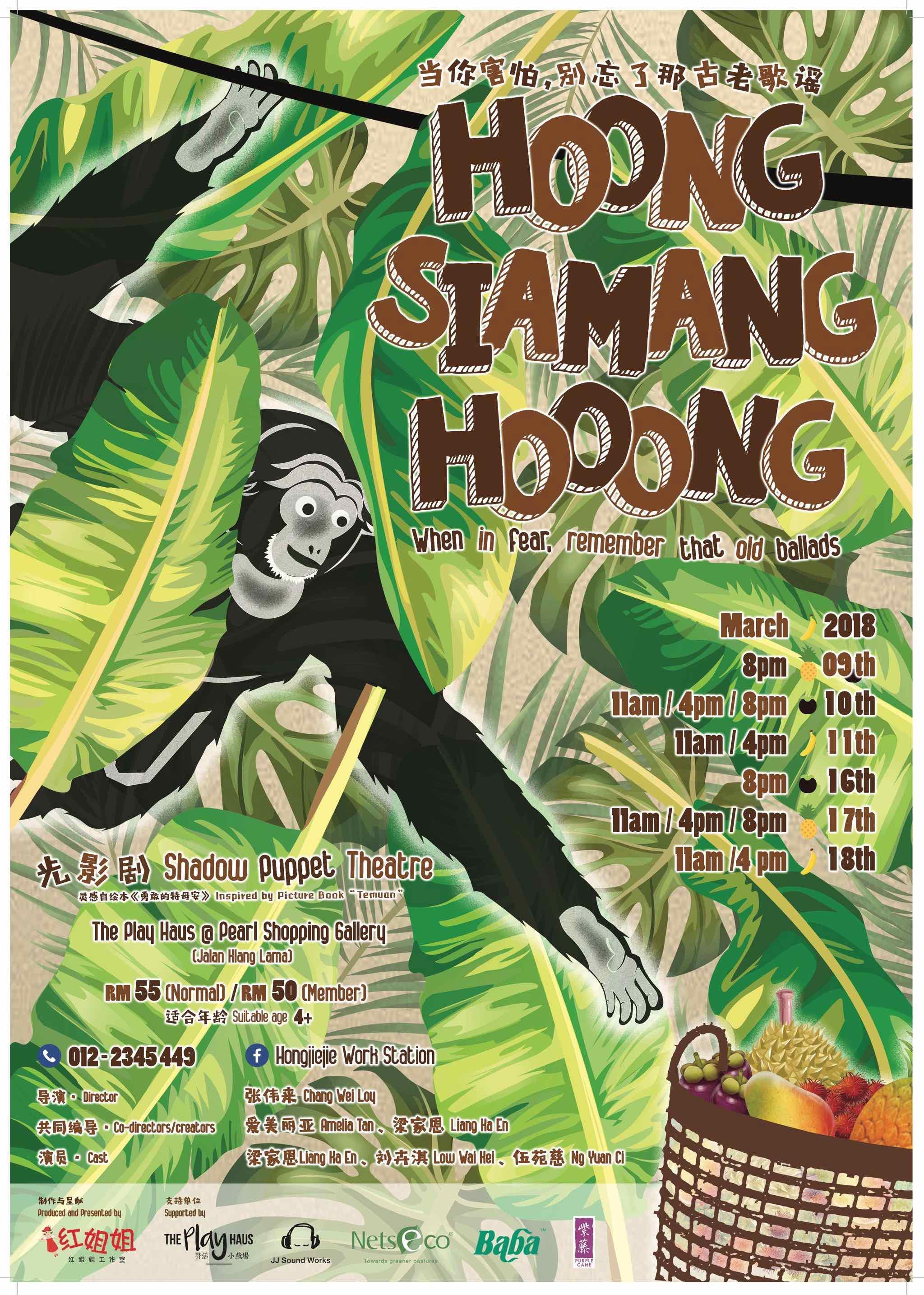 2018 Hoong Siamang Hooong Poster