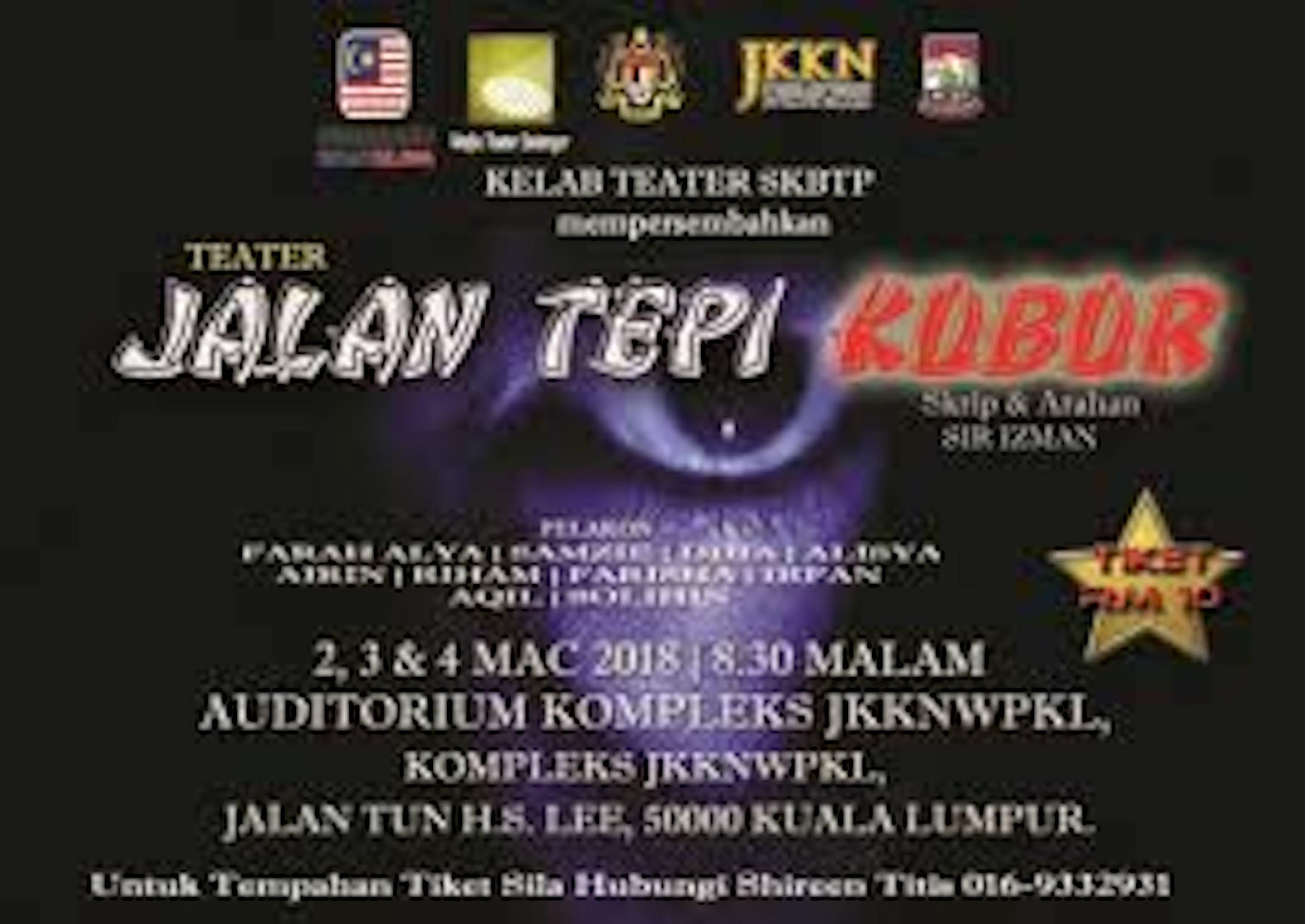 2018 Jalan Tepi Kubur cover