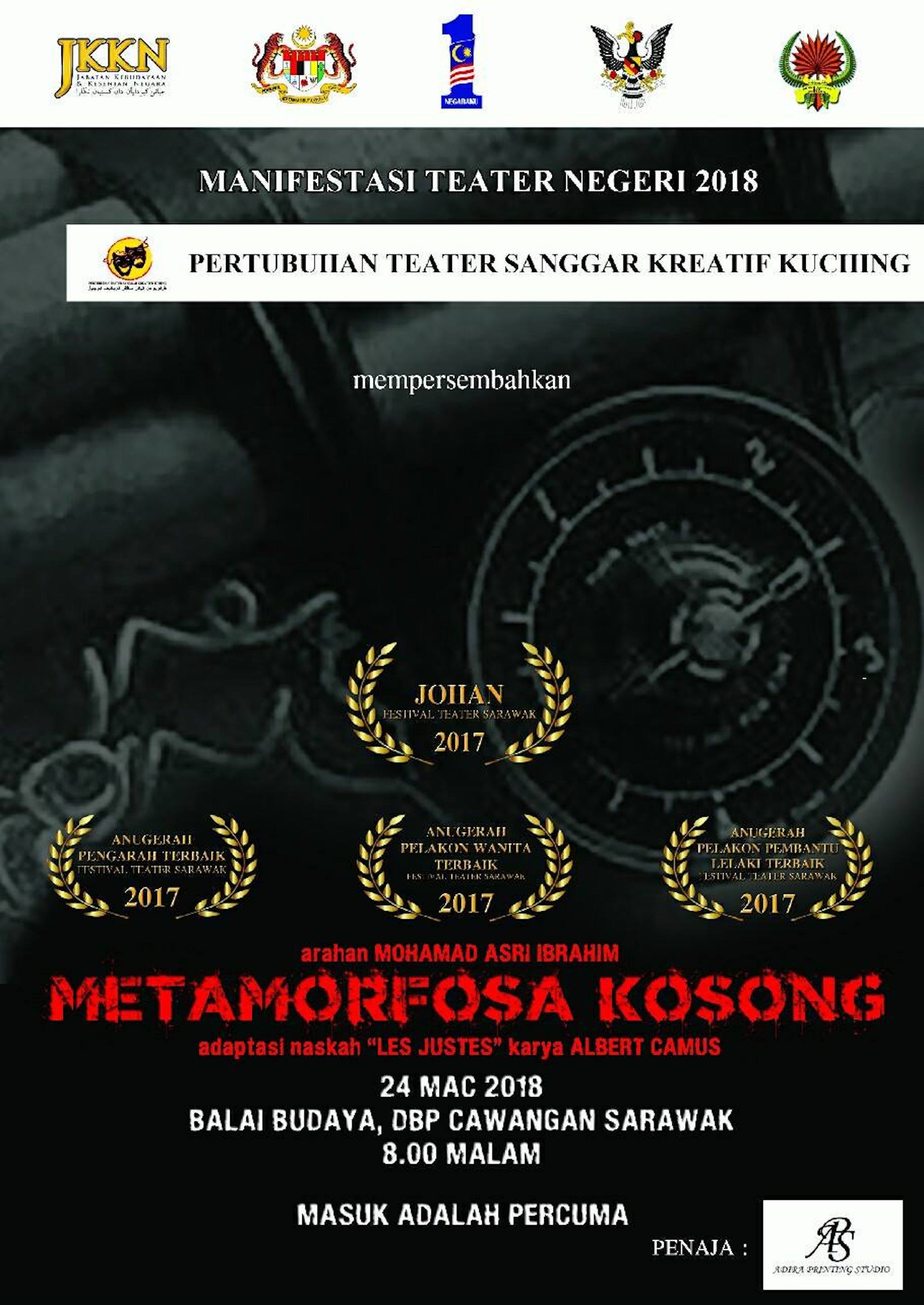 2018 Metamorfosa Kosong cover