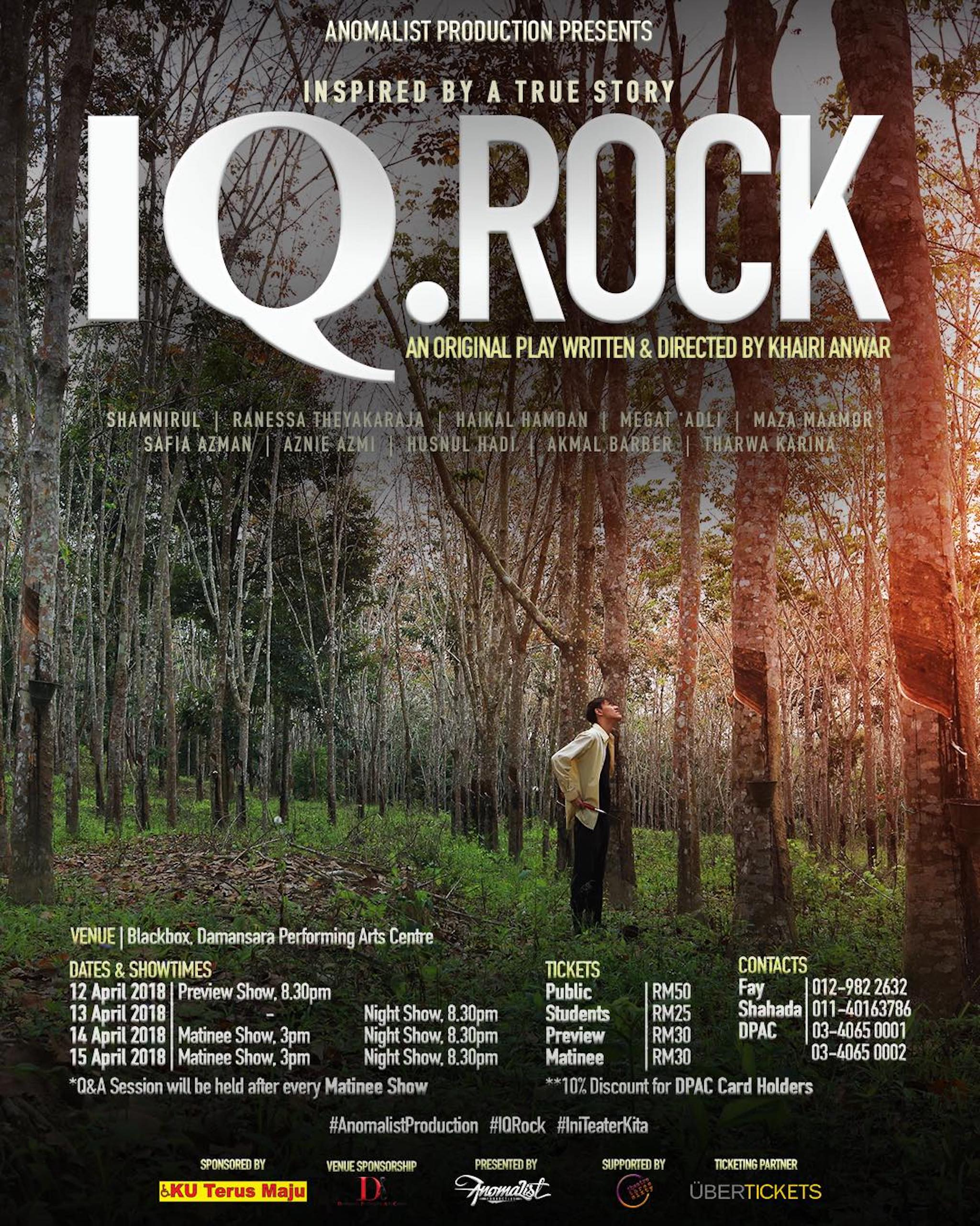 2018 IQ.Rock cover