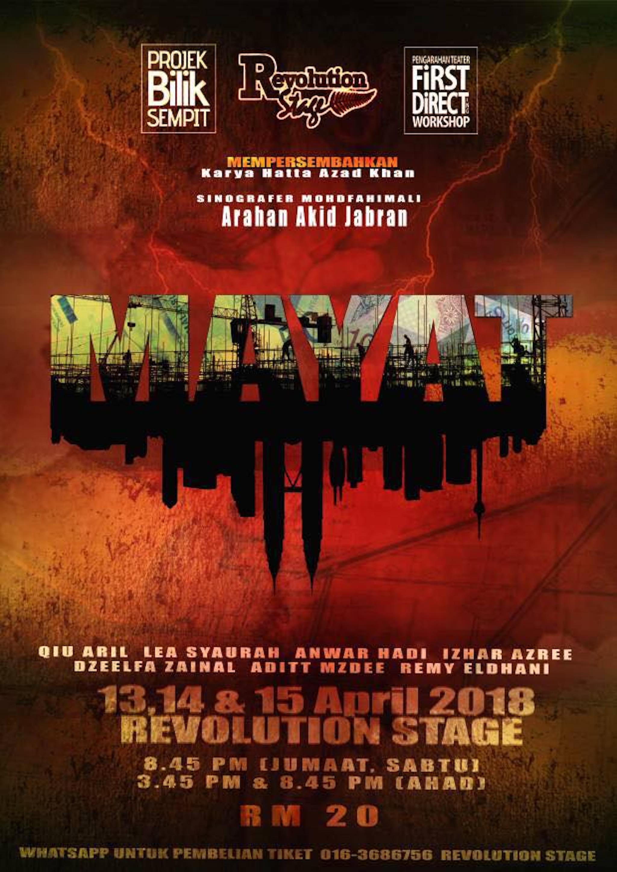 2018 Mayat cover