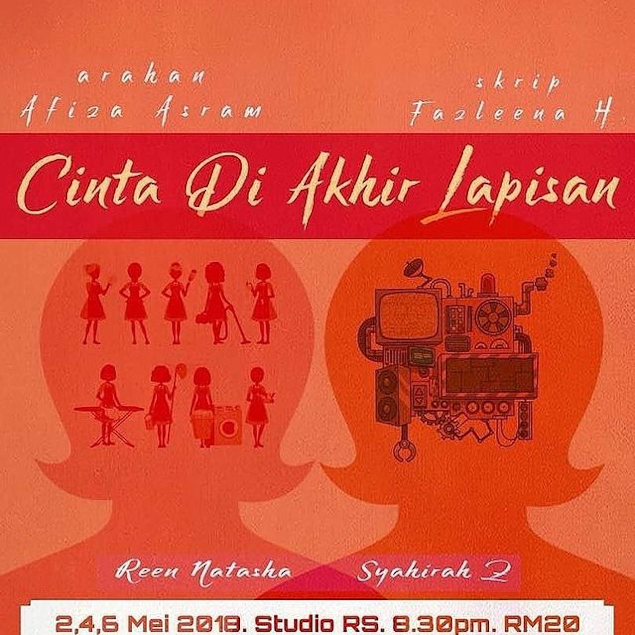 2018 Teater Kompilasi Bilik Sempit Cinta Di Akhir Lapisan cover