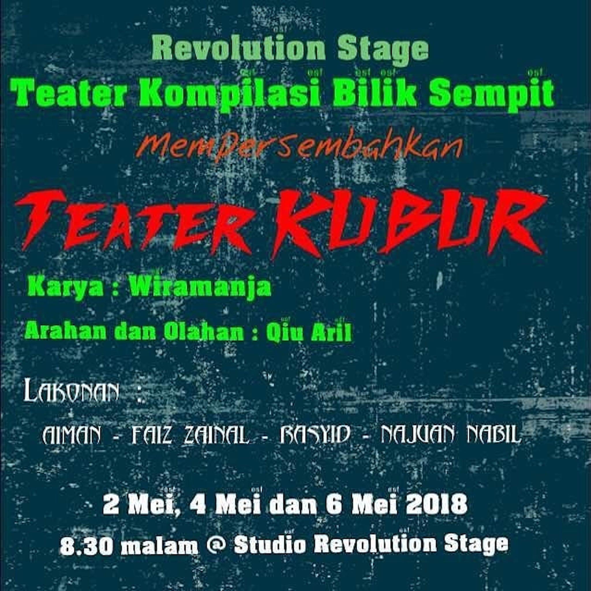 2018 Teater Kompilasi Bilik Sempit Kubur cover