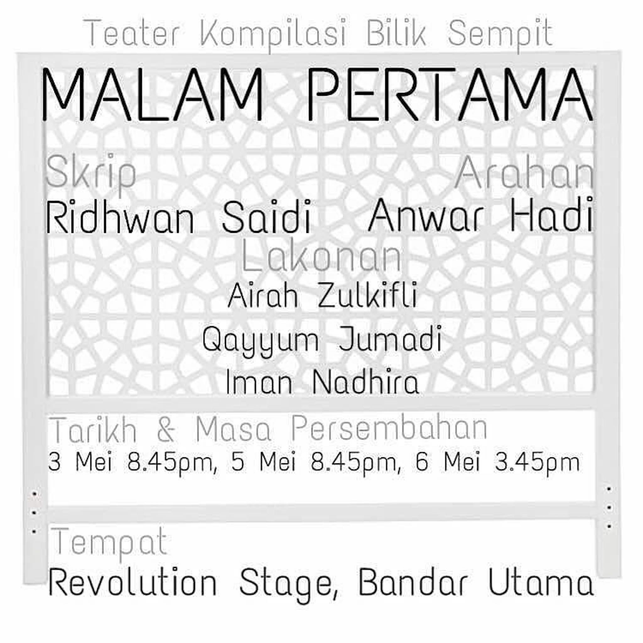 2018 Teater Kompilasi Bilik Sempit Malam Pertama cover
