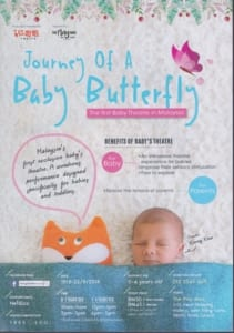 2018 Journey Of A Baby Butterfly Flyer 01