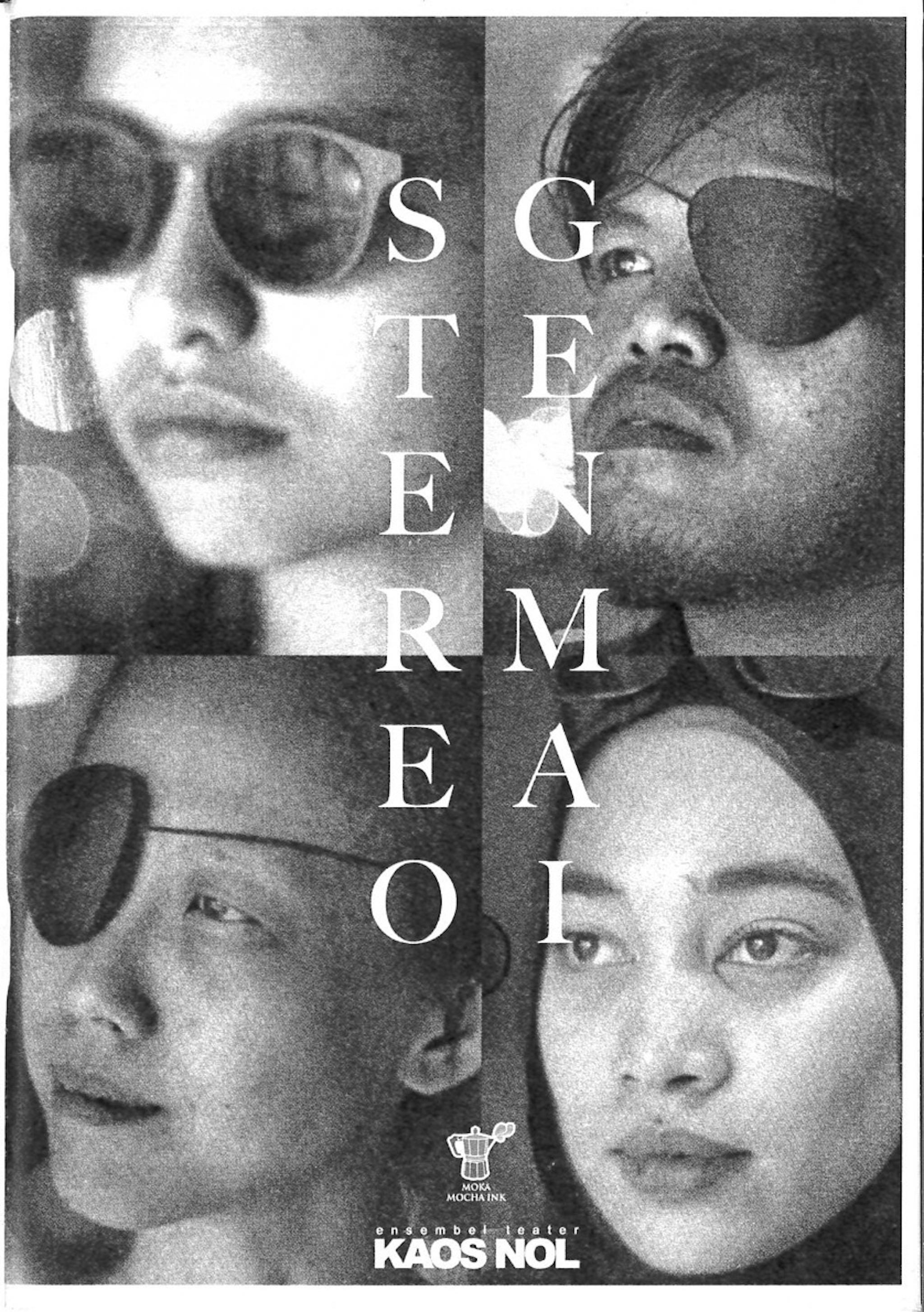2018 Stereo Genmai cover 1