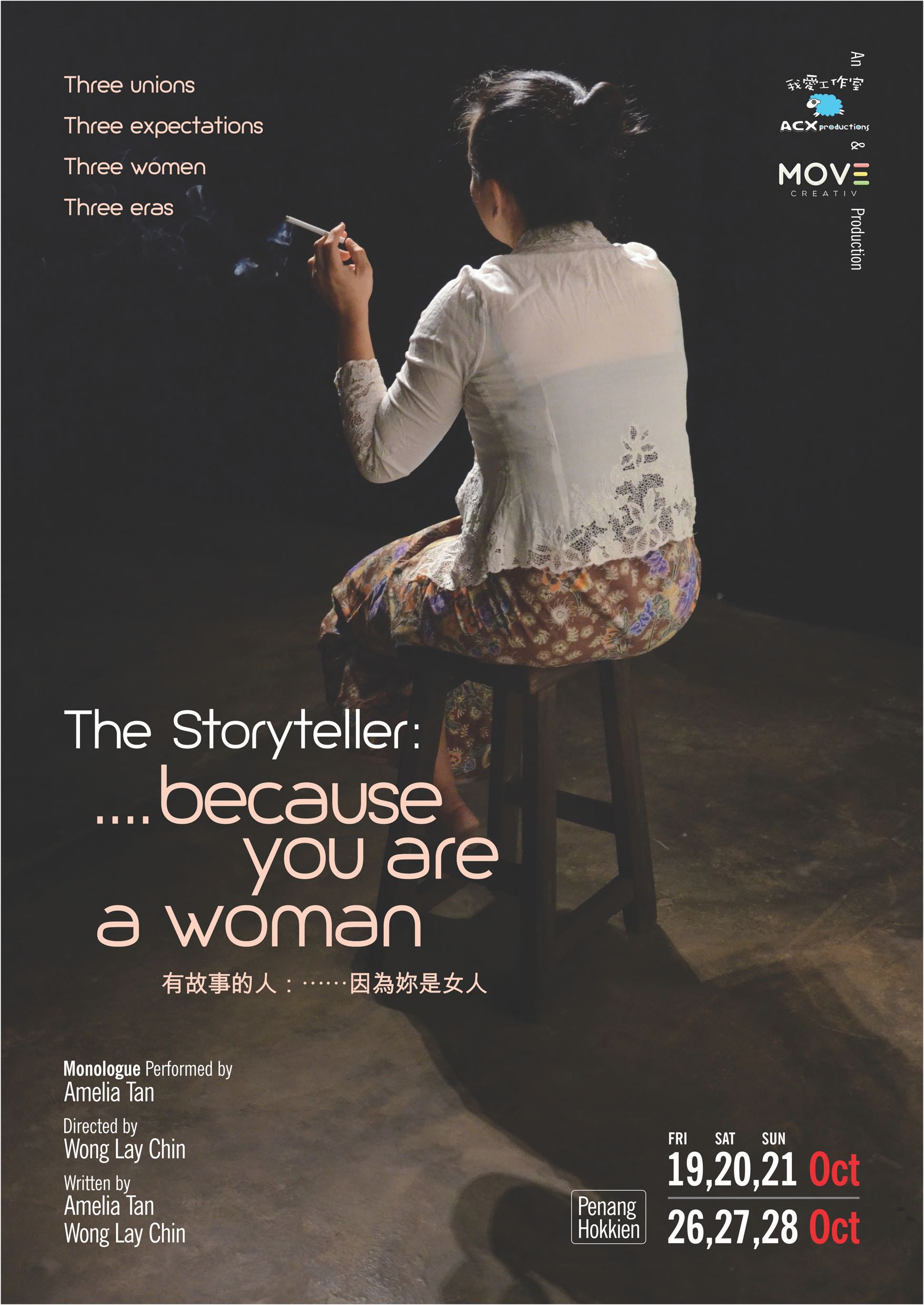 2018 The Storyteller Because You Are A Woman Poster KL