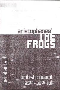 1968, The Frogs: Programme Cover