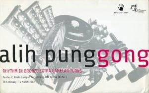 2007 Alih Punggong cover