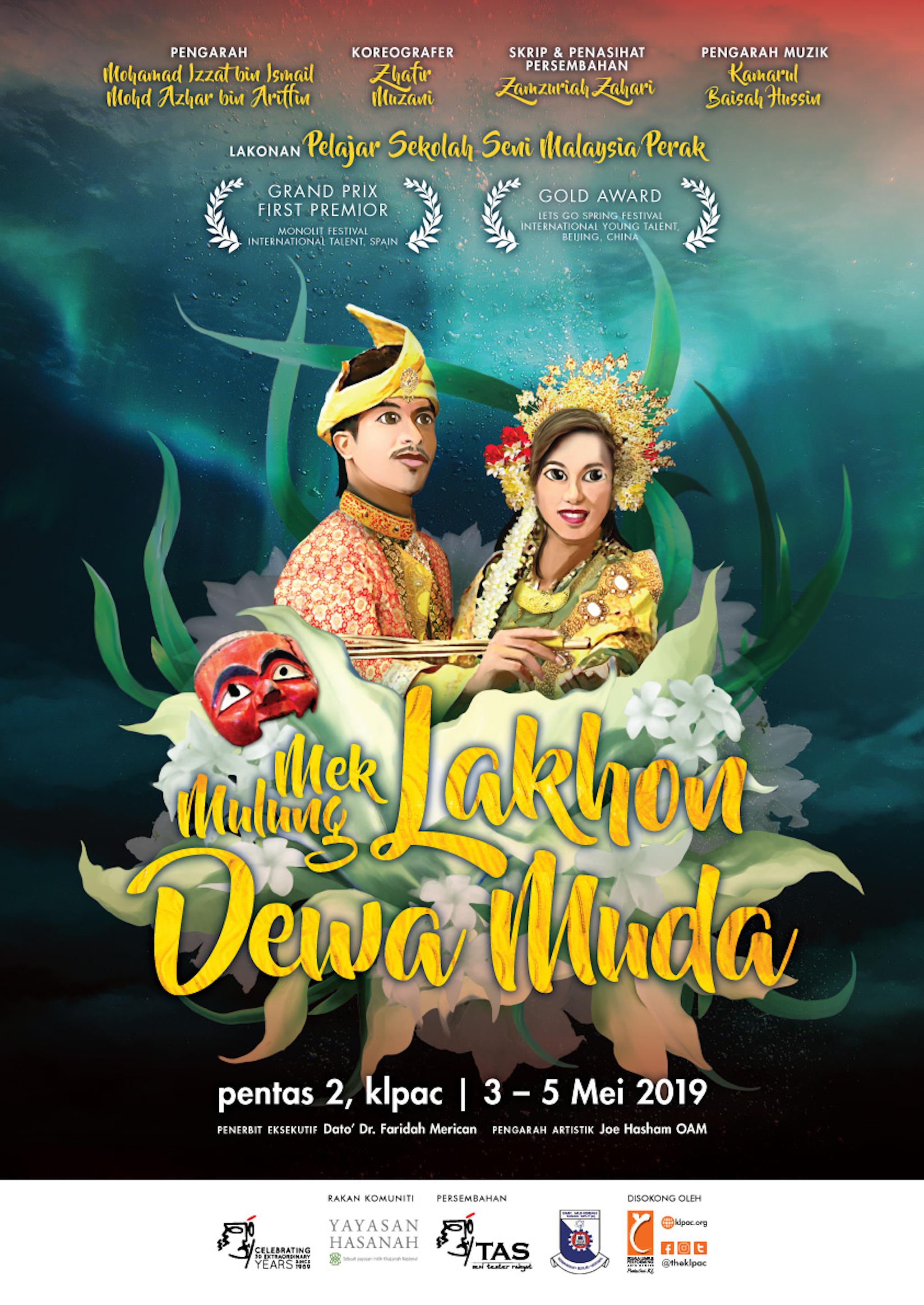 2019 Mek Mulung Lakhon Dewa Muda cover