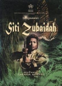 2000 Bangsawan Siti Zubaidah cover 1