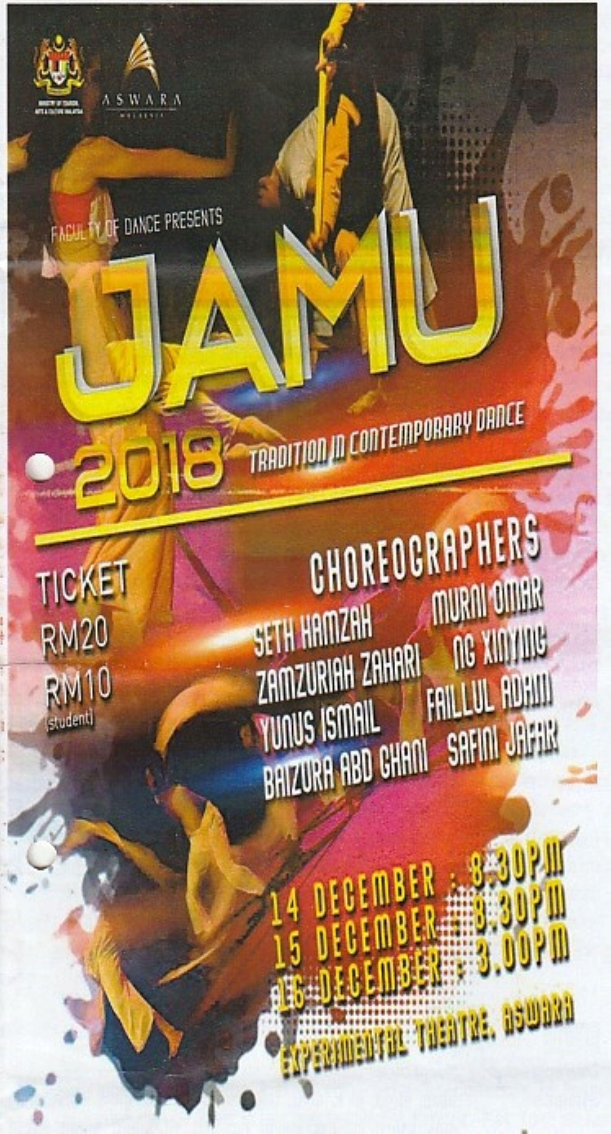 2018 Tamu Cover