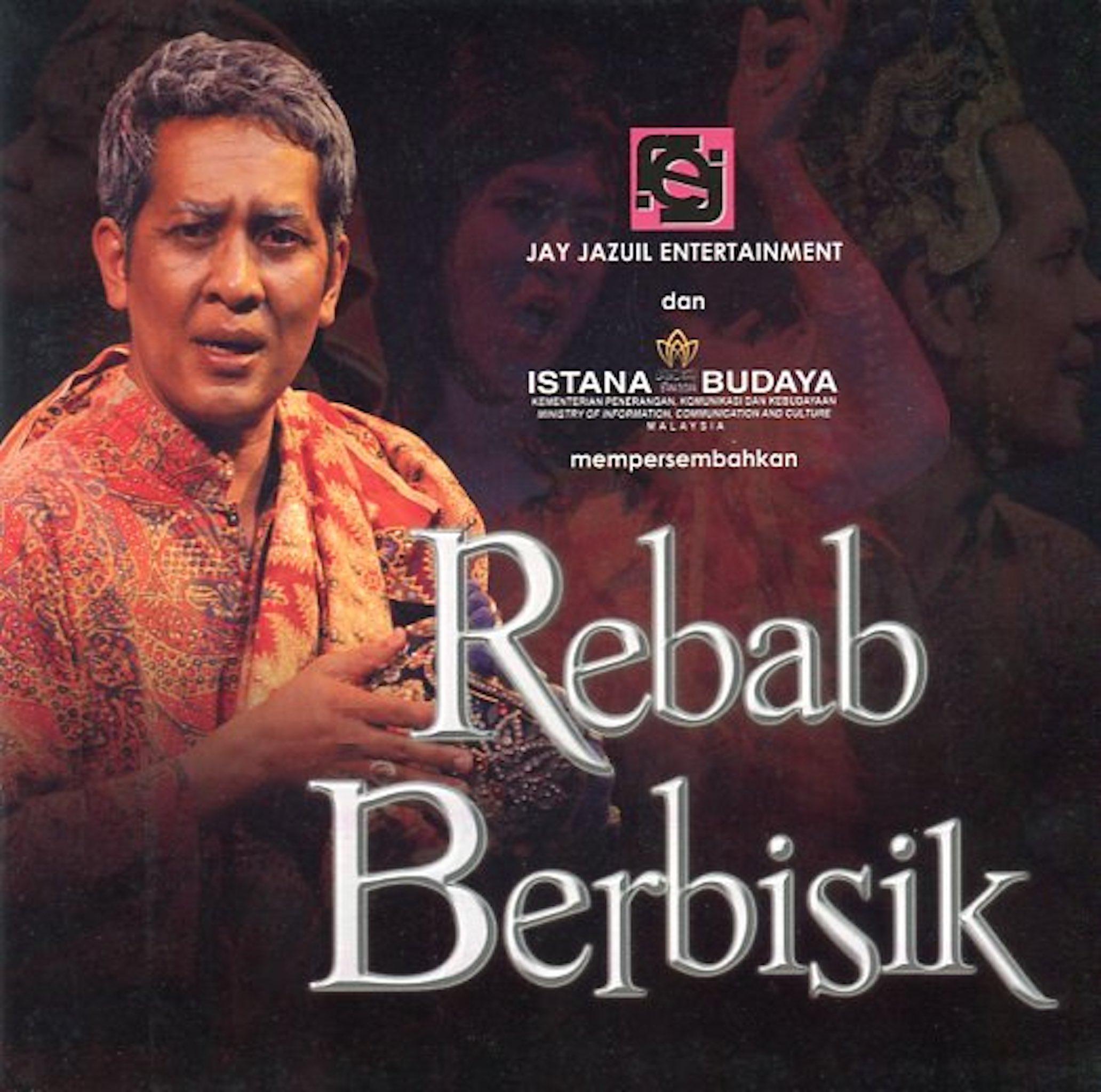 2011 Rebab Berbisik cover