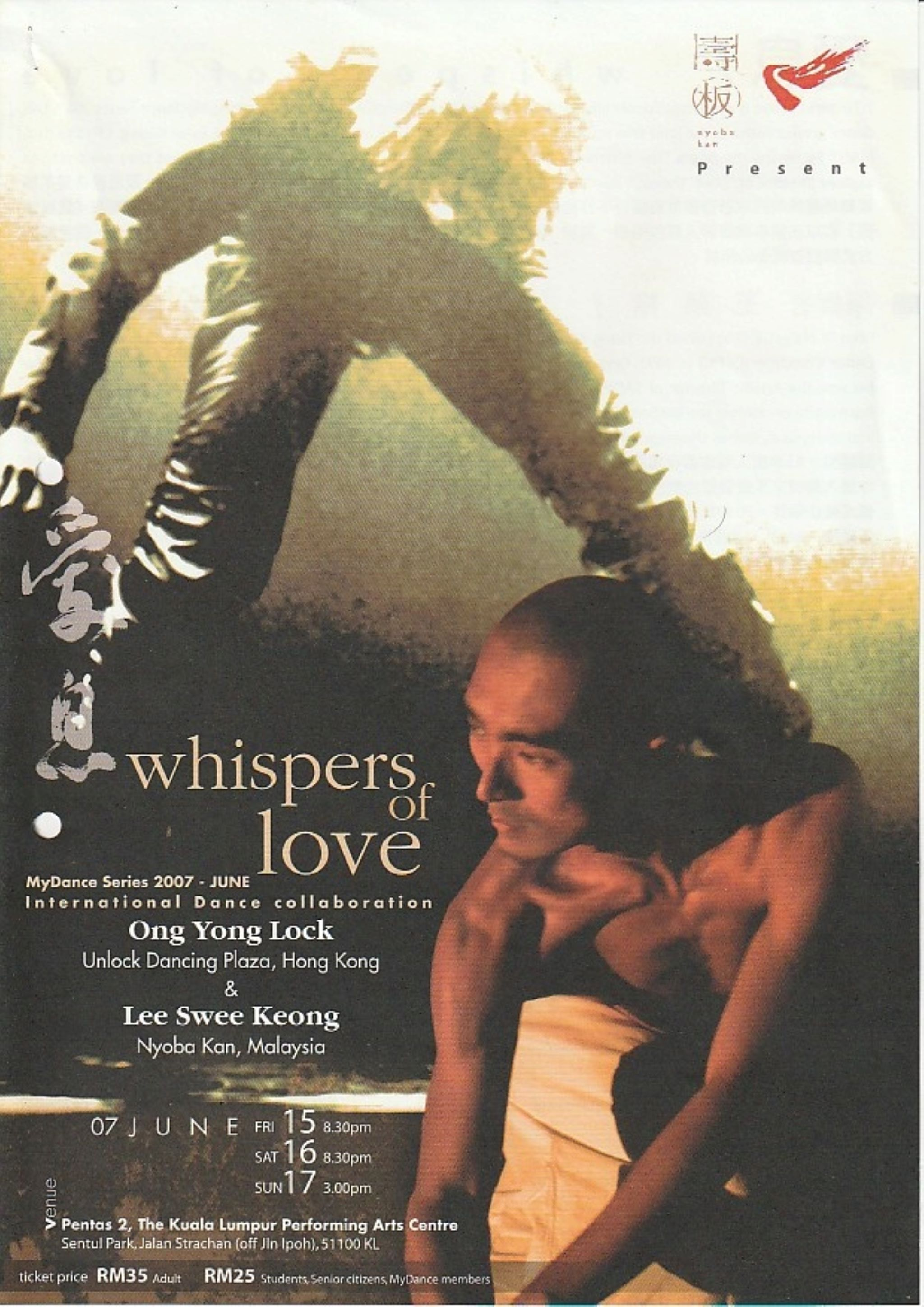 2007 whispers of love Cover