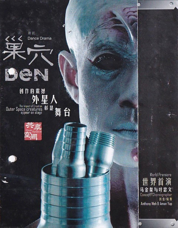 2011 Den Cover
