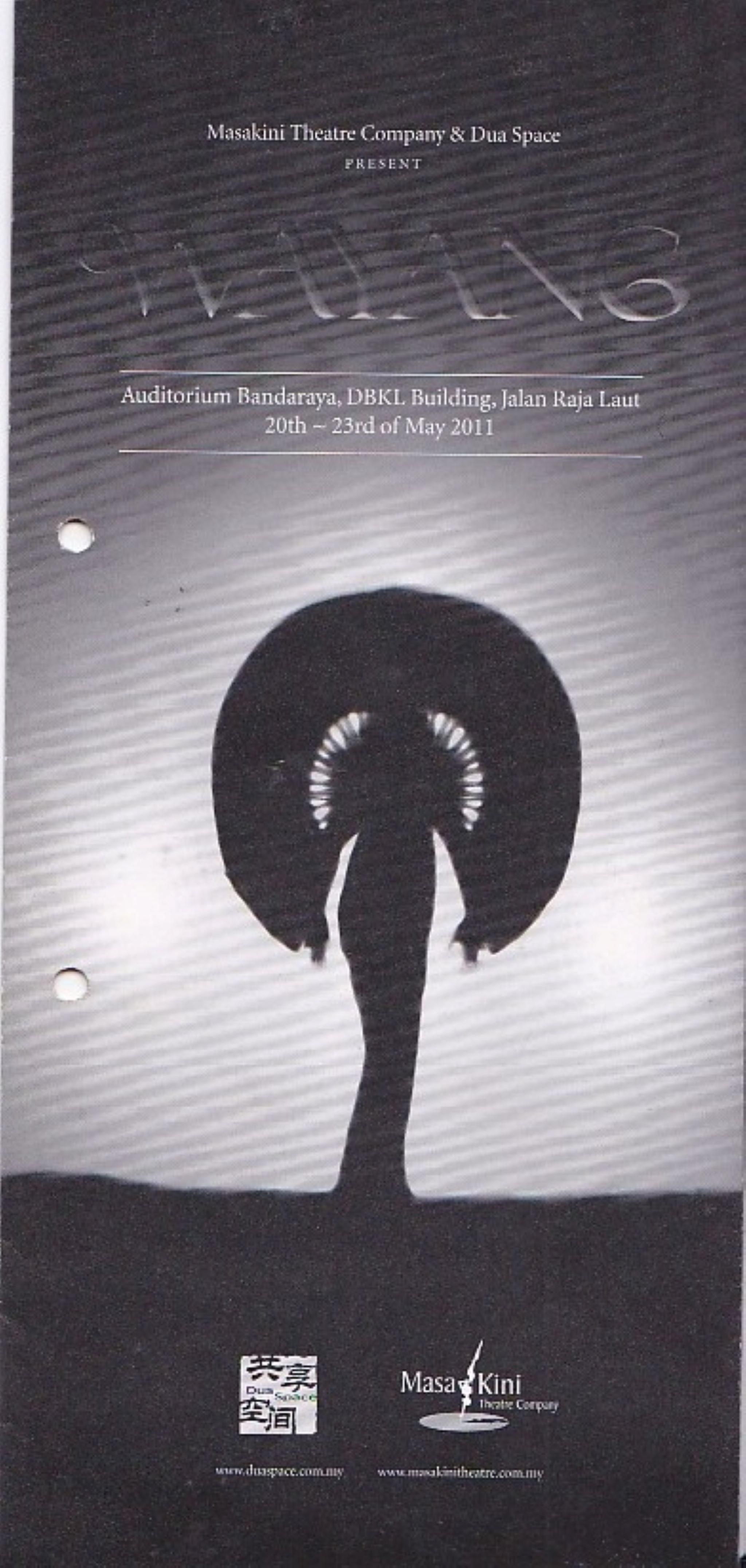 2011 Wayang Cover
